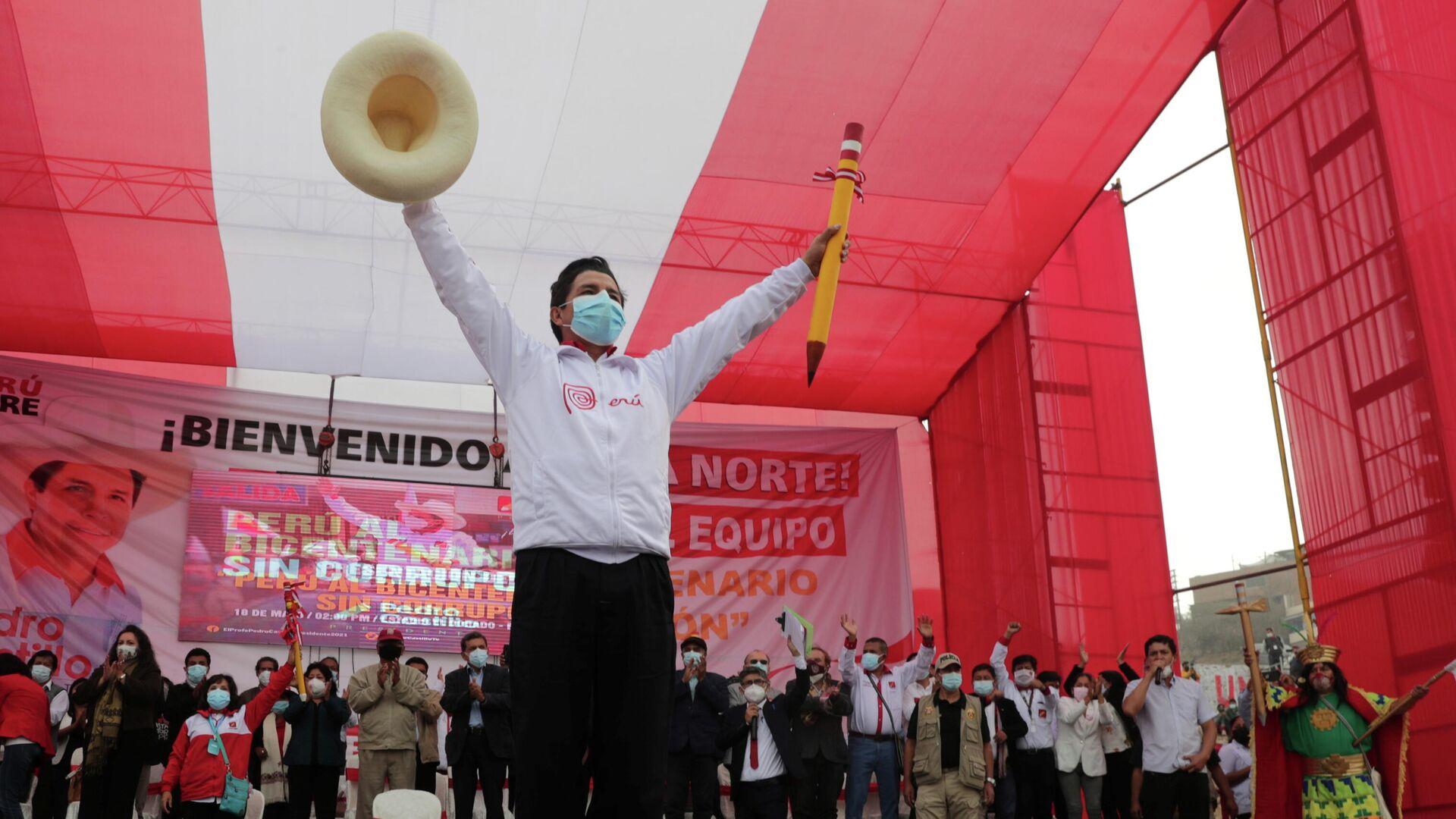 Pedro Castillo, candidato a la presidencia de Perú - Sputnik Mundo, 1920, 18.05.2021