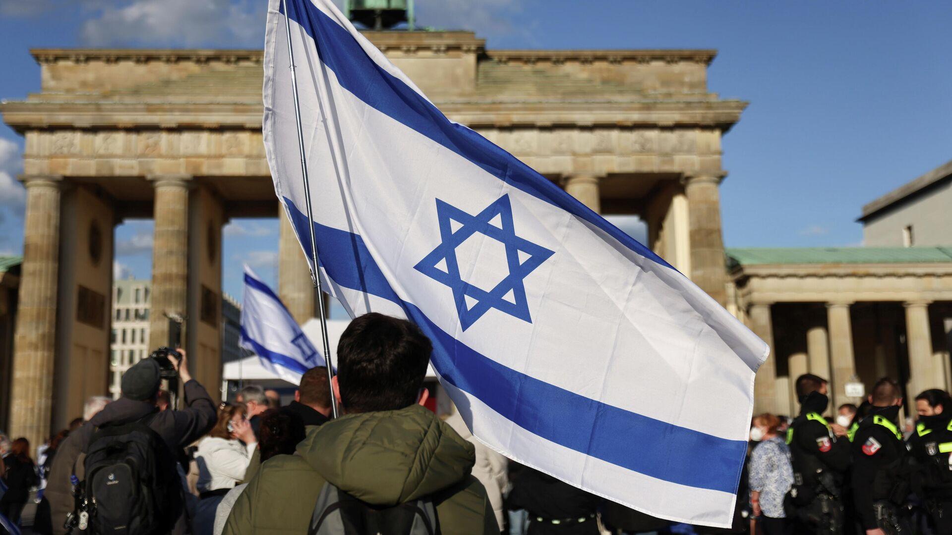Una manifestación en apoyo a Israel en Berlín - Sputnik Mundo, 1920, 20.05.2021