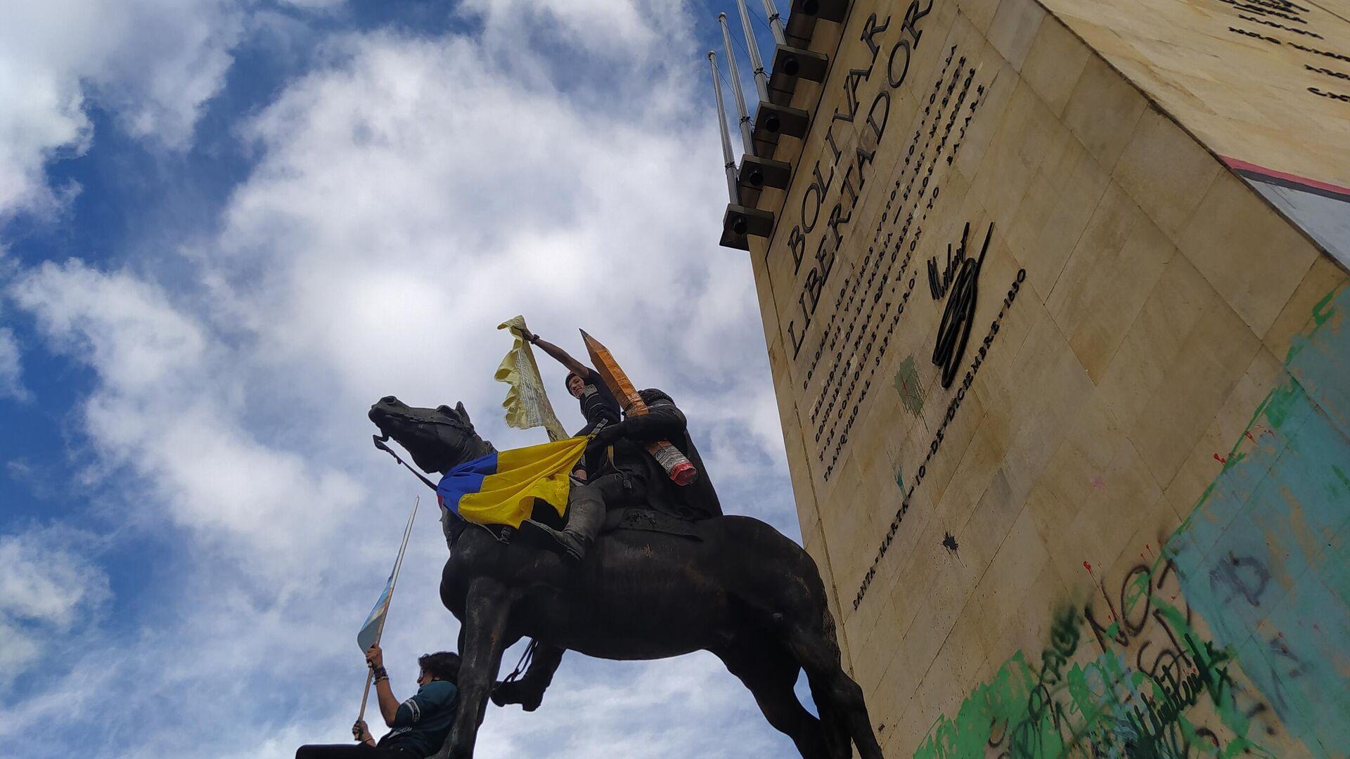 Protestas en Bogotá - Sputnik Mundo, 1920, 16.07.2021
