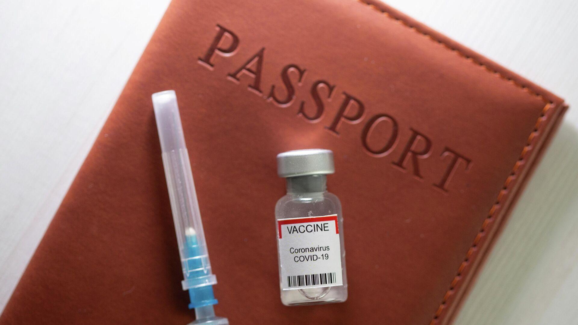 Pasaporte de vacunación contra el coronavirus - Sputnik Mundo, 1920, 07.06.2021