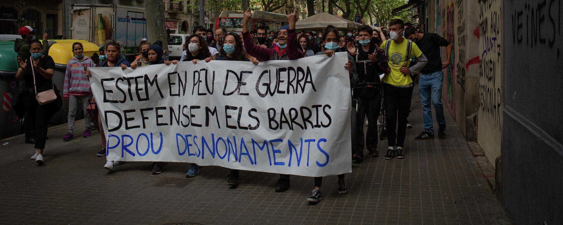 Manifestación contra los desahucios en Barcelona en abril de 2021 (referencial) - Sputnik Mundo, 1920, 25.05.2021