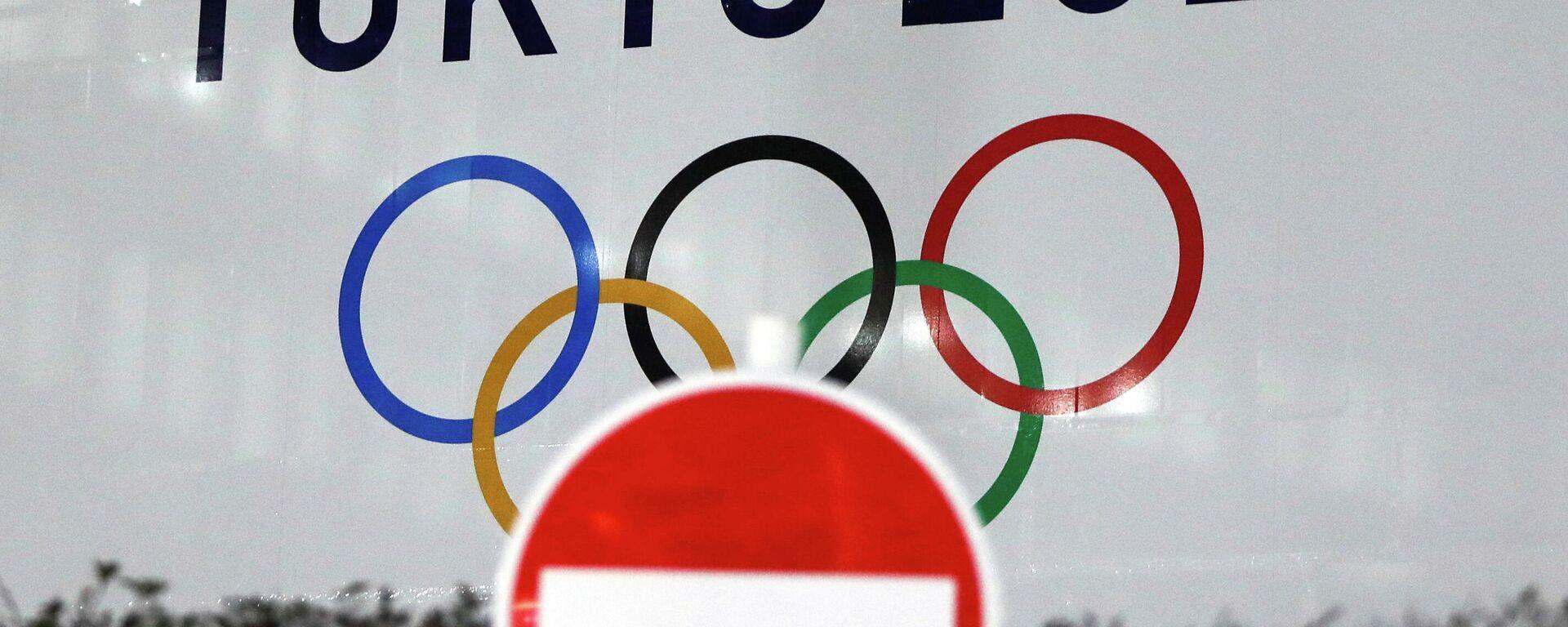 Logo de los Juegos Olímpicos de Tokio 2020 - Sputnik Mundo, 1920, 26.05.2021