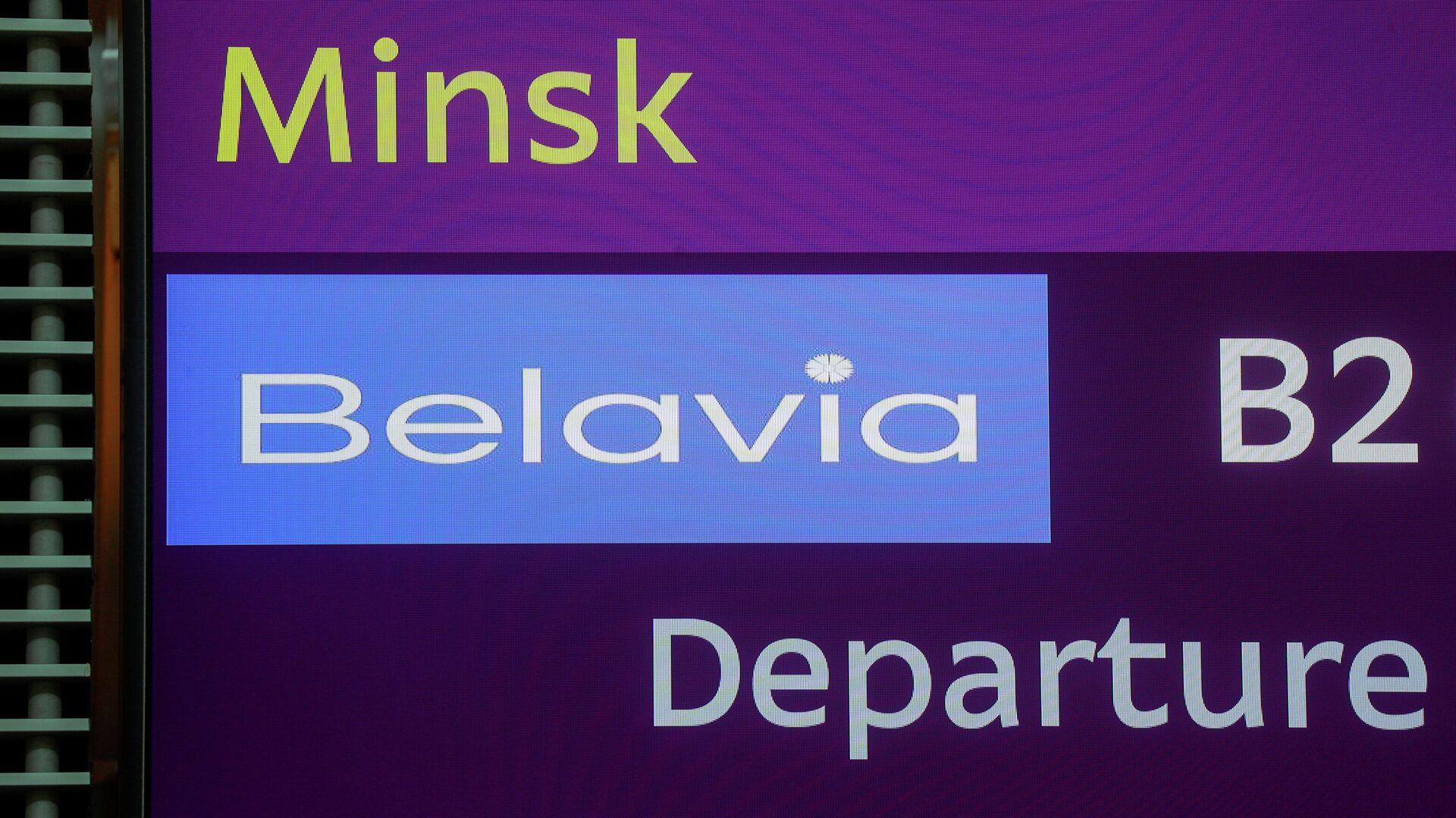 Información sobre un vuelo de la compañía Belavia - Sputnik Mundo, 1920, 26.05.2021