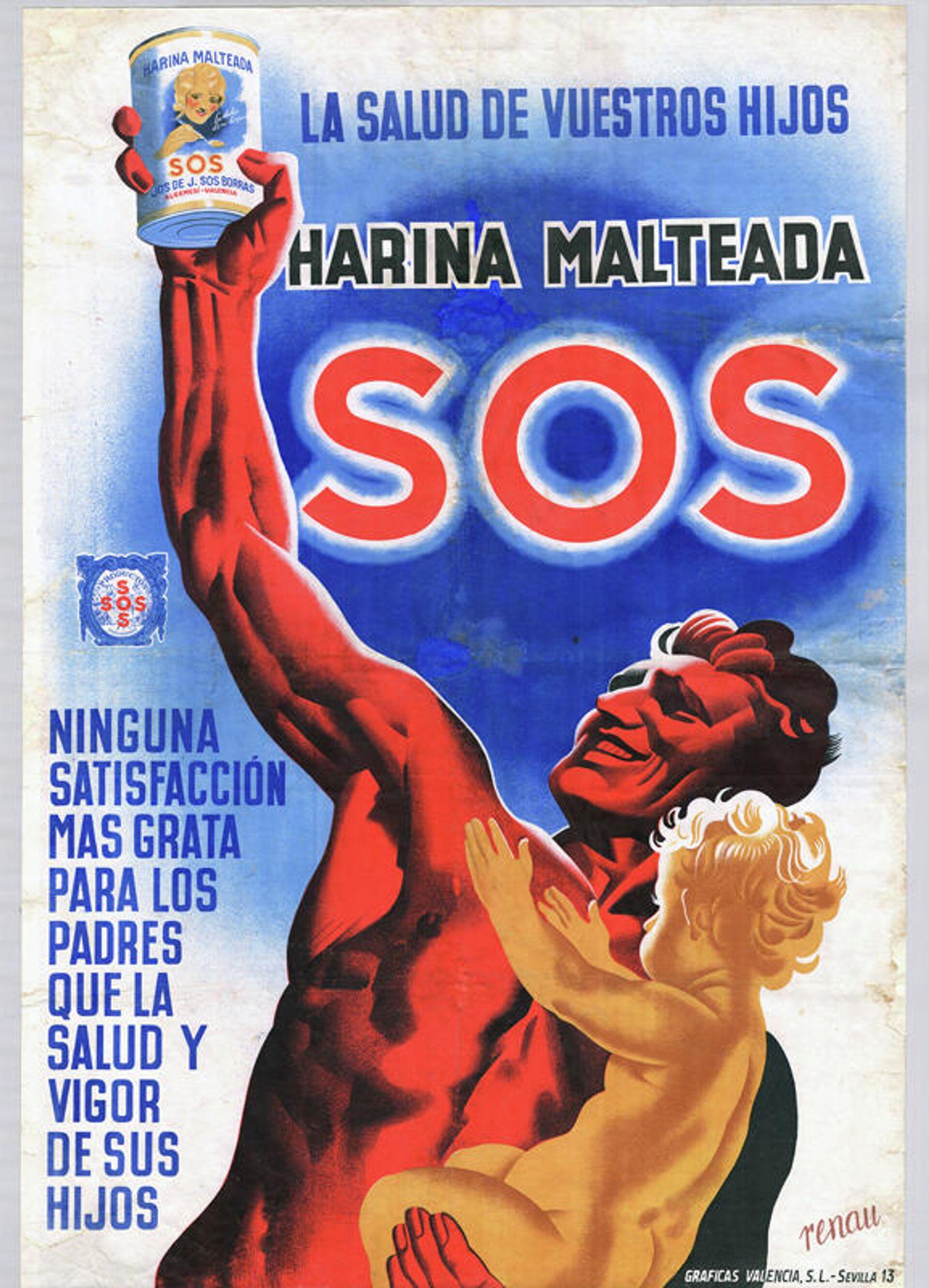 Cartel de SOS - Sputnik Mundo, 1920, 26.05.2021