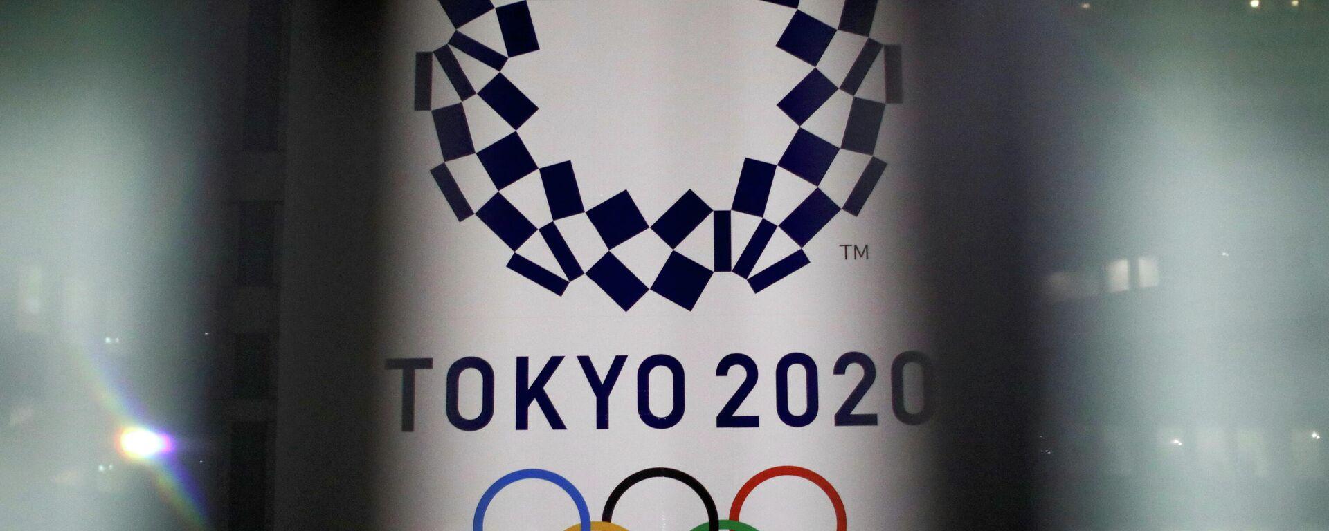 Logo de los Juegos Olímpicos de Tokio - Sputnik Mundo, 1920, 27.05.2021
