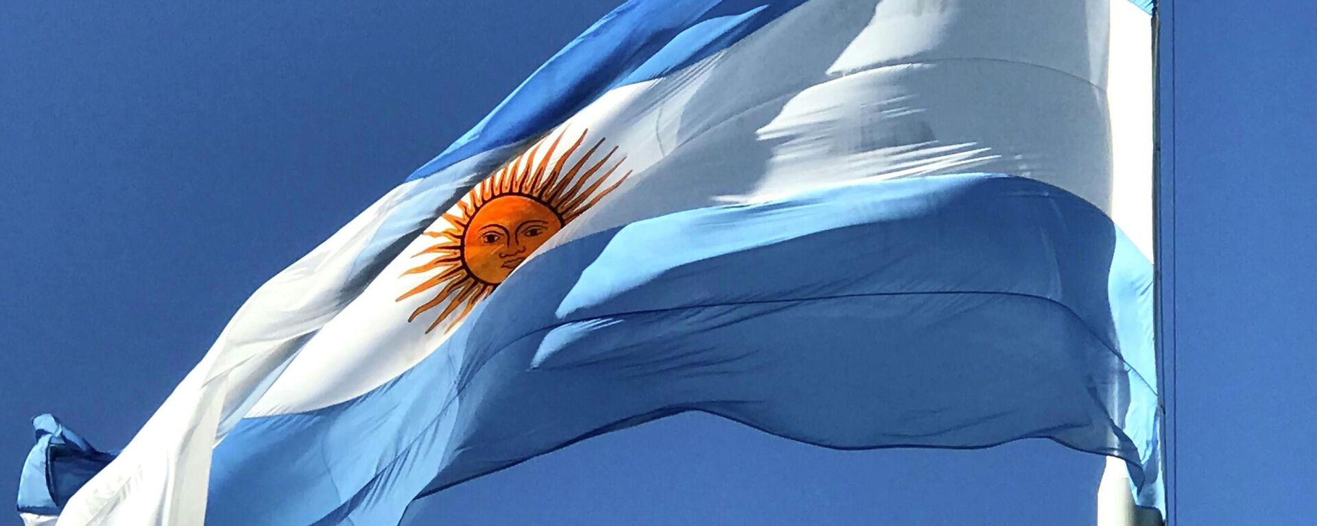 Bandera de Argentina - Sputnik Mundo, 1920, 19.08.2021