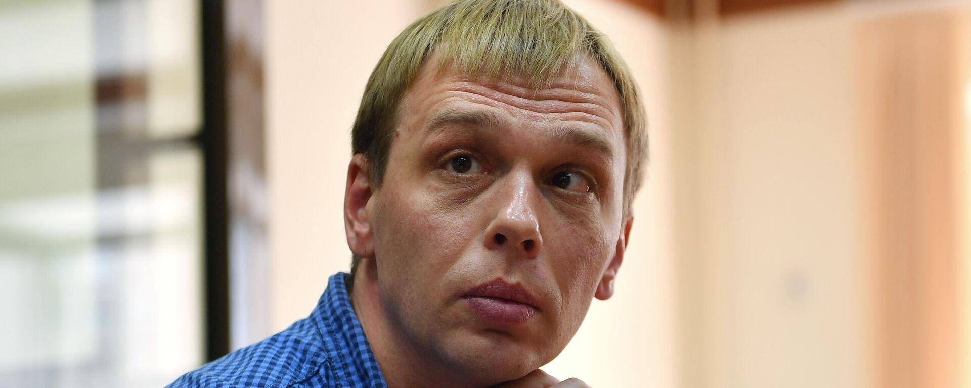 El periodista ruso Iván Golunov - Sputnik Mundo, 1920, 28.05.2021