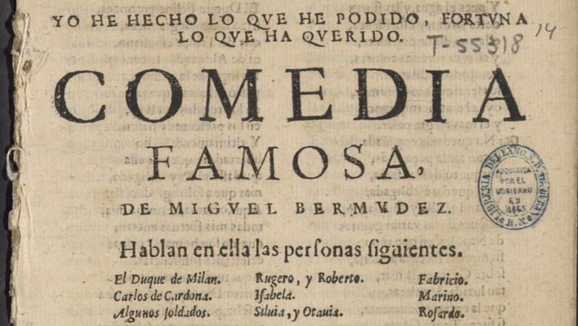 Portada de la comedia descubierta en la Biblioteca Nacional de España atribuida a Lope de Vega - Sputnik Mundo, 1920, 28.05.2021