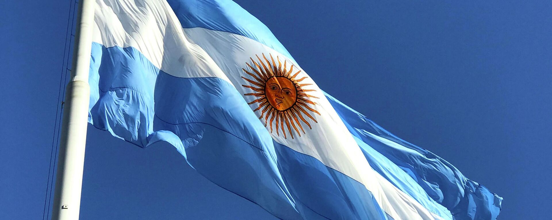 Bandera de Argentina - Sputnik Mundo, 1920, 11.09.2021