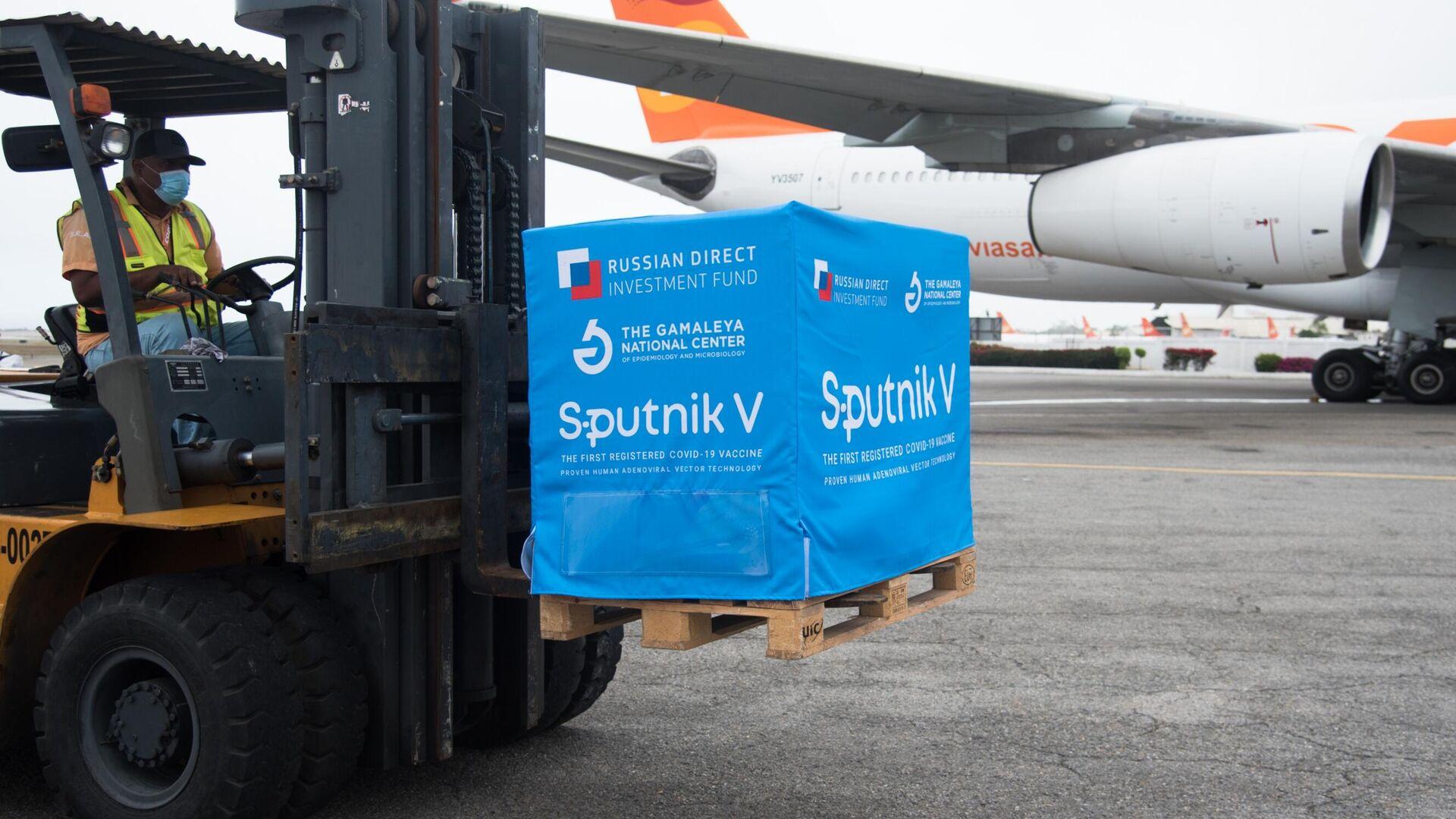Arriba a Venezuela un cargamento de la vacuna rusa Sputnik V (Archivo) - Sputnik Mundo, 1920, 12.06.2021