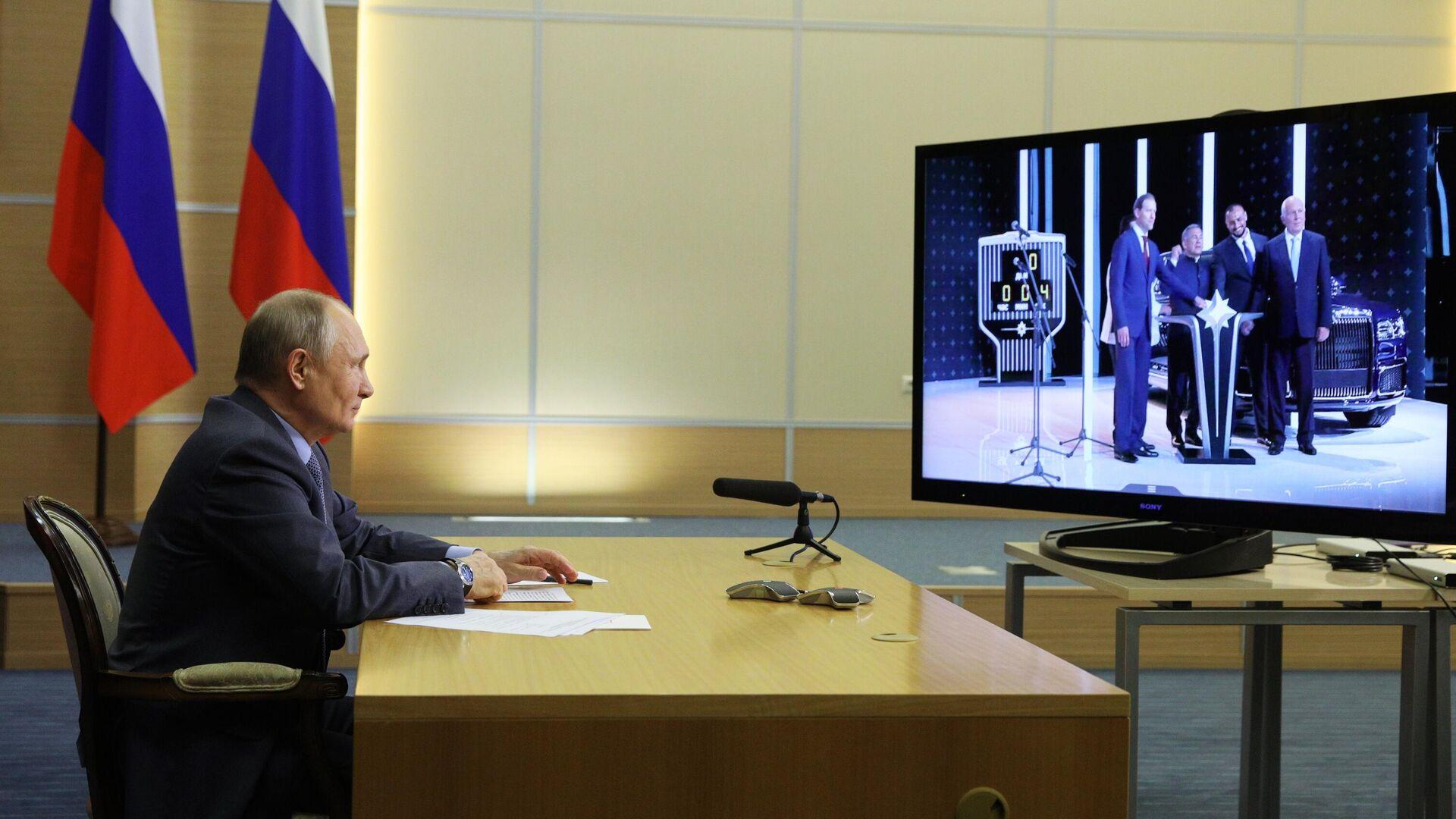 El presidente ruso, Vladímir Putin, inaugura la producción de los automóviles rusos Aurus - Sputnik Mundo, 1920, 31.05.2021