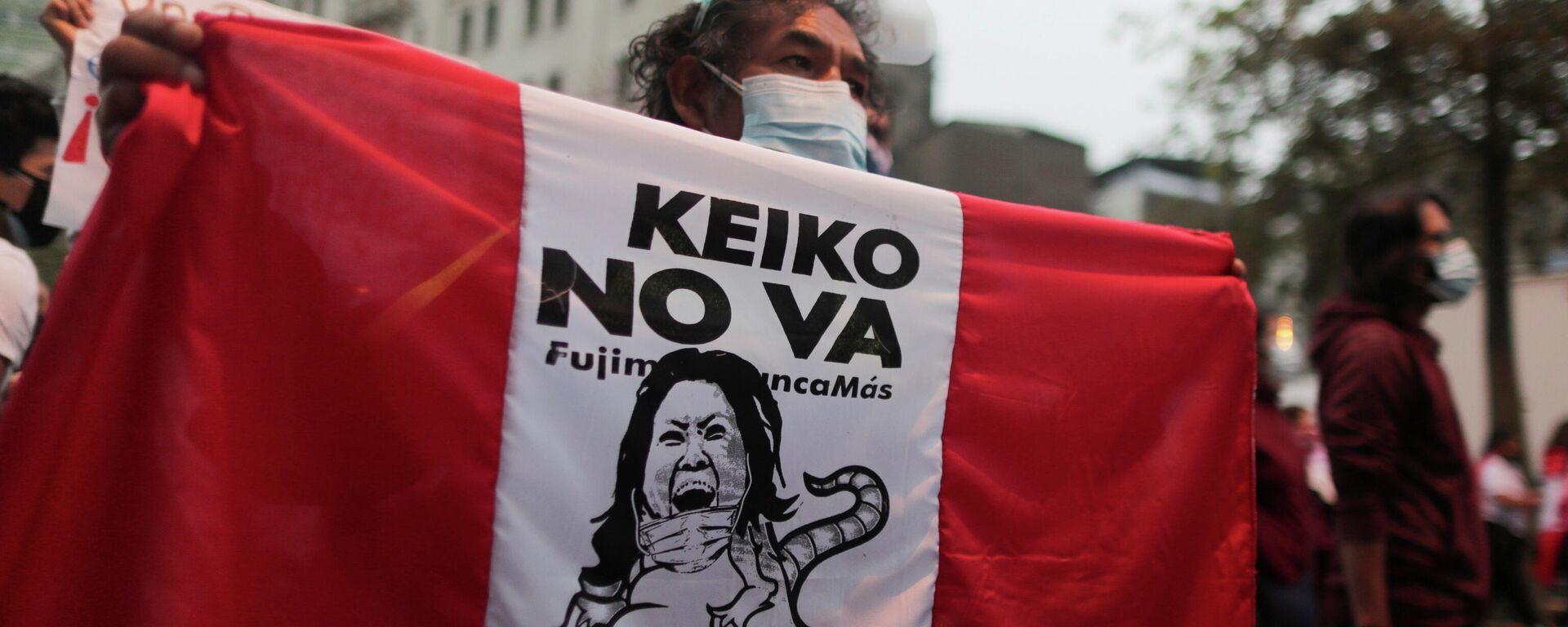 Marcha contra candidatura de Keiko Fujimori (Archivo) - Sputnik Mundo, 1920, 31.05.2021