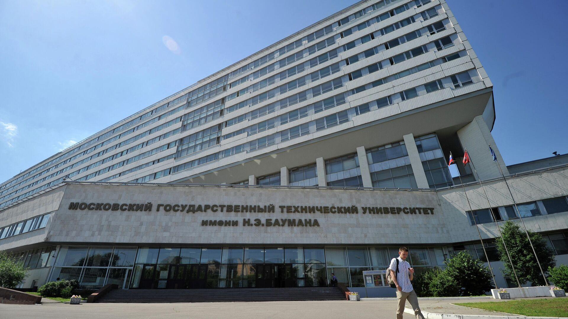 La Universidad Técnica Estatal Bauman de Moscú - Sputnik Mundo, 1920, 02.06.2021