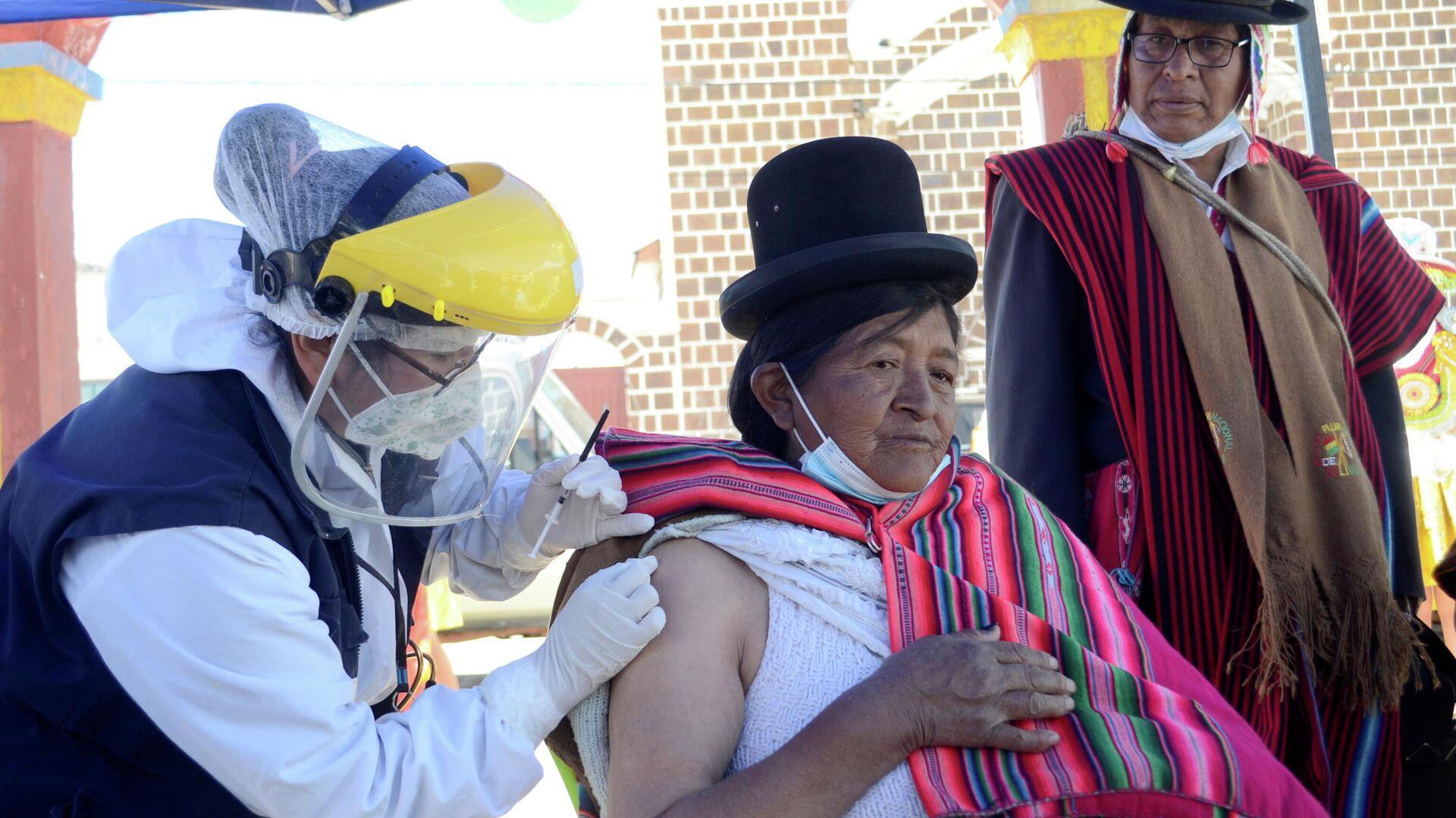 Vacunación contra COVID-19 en Bolivia - Sputnik Mundo, 1920, 02.06.2021