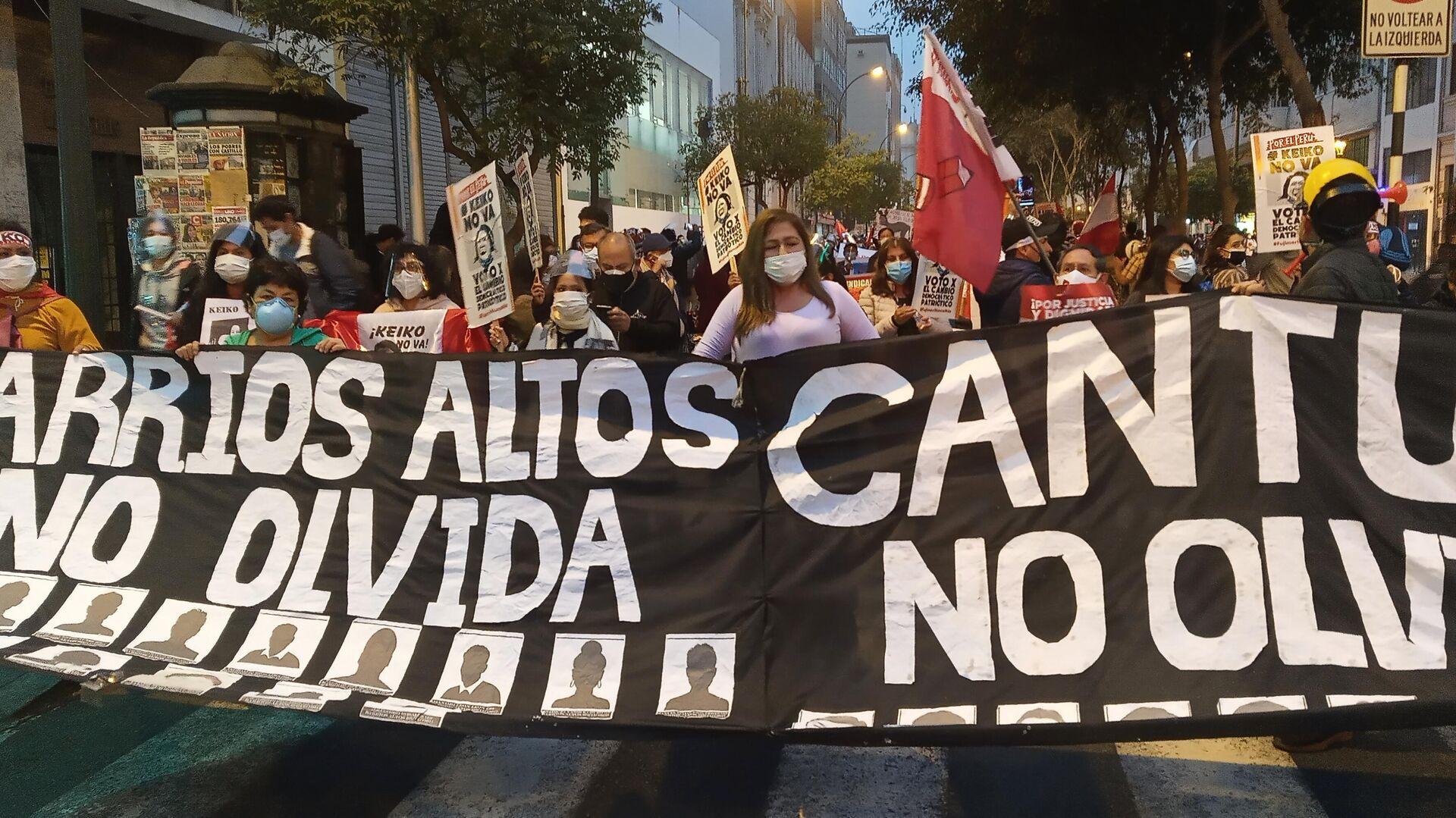 Movilización antifujimorista en Lima - Sputnik Mundo, 1920, 03.06.2021