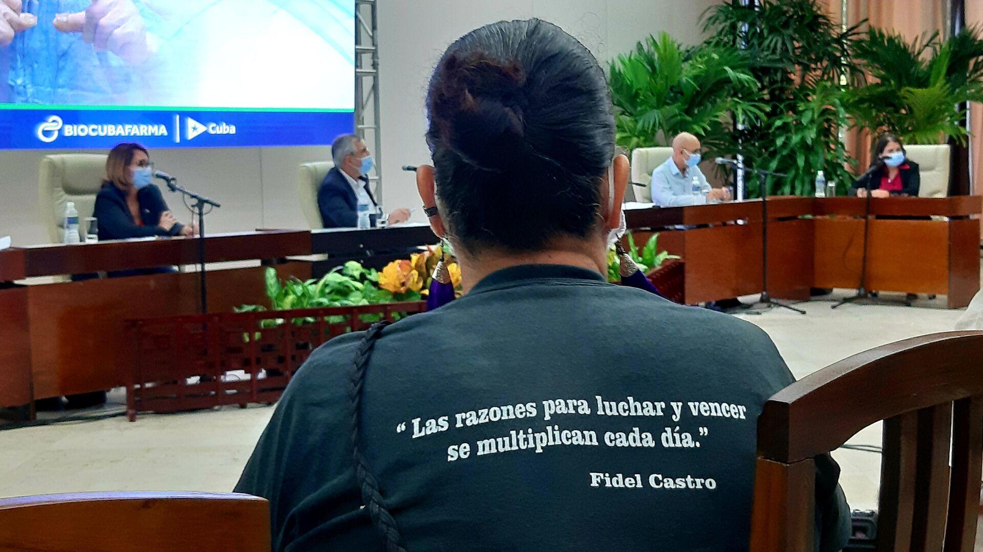 La biotecnología cubana avanza en el desarrollo de sus cinco candidatos vacunales - Sputnik Mundo, 1920, 04.06.2021