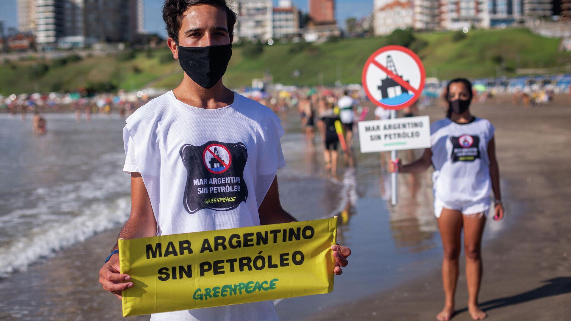 Es inminente la perforación offshore en el corredor biológico del Mar Argentino, candidato a zona marina protegida - Sputnik Mundo, 1920, 04.06.2021