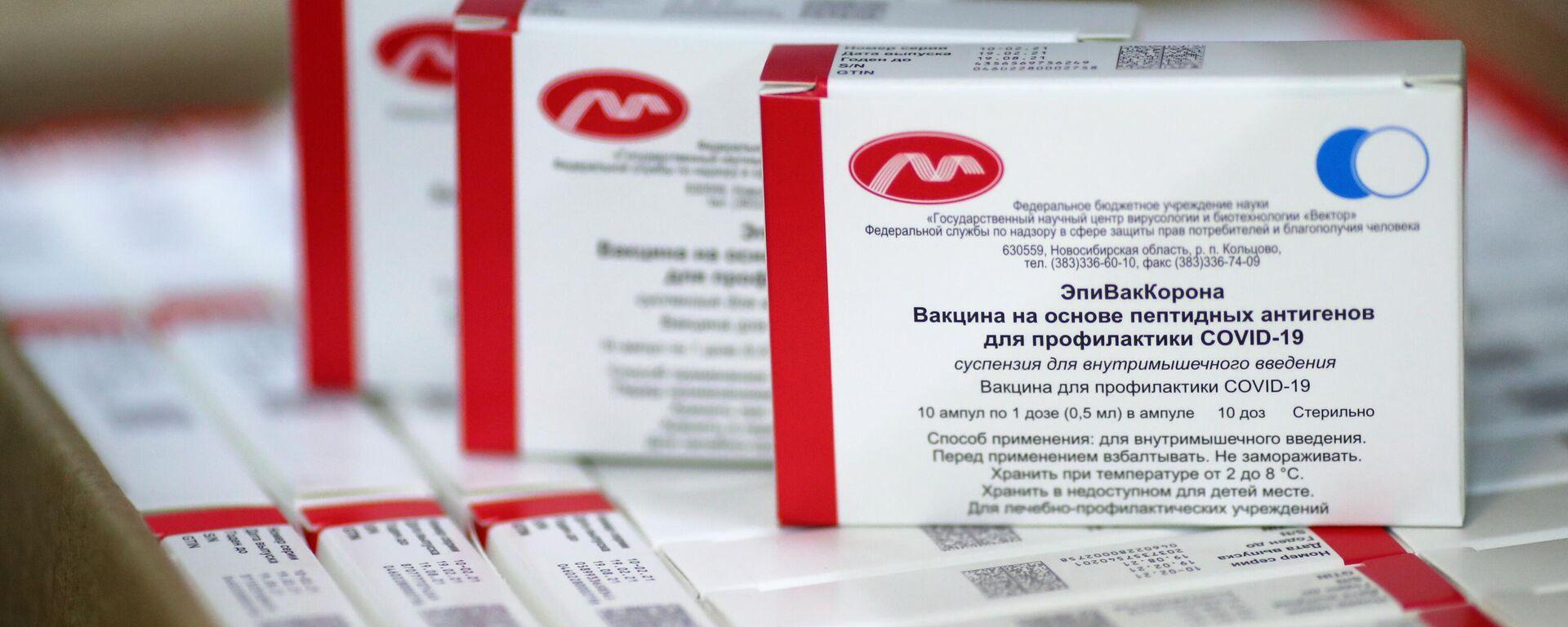 Vacuna anti-COVID rusa EpiVacCorona - Sputnik Mundo, 1920, 04.06.2021