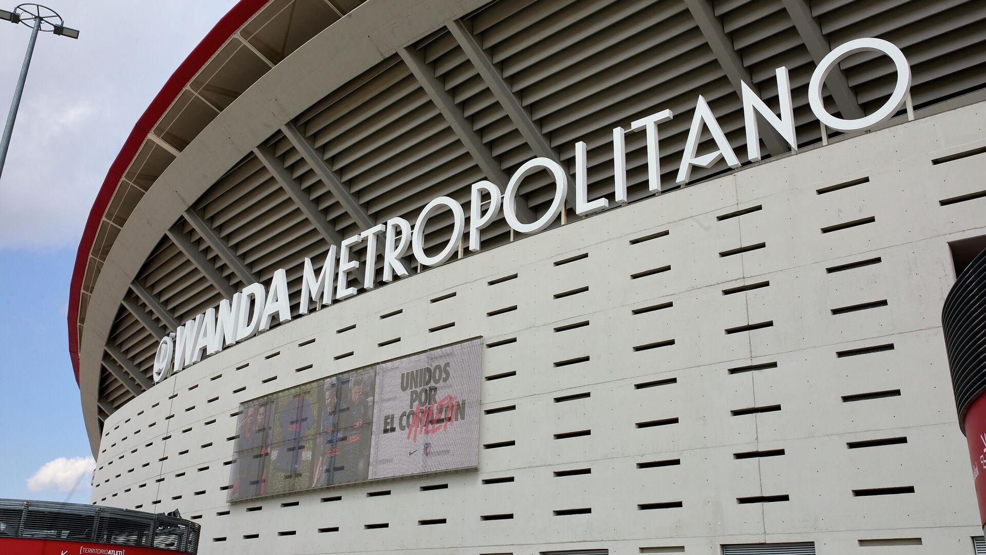 El estadio Wanda Metropolitano de Madrid  - Sputnik Mundo, 1920, 04.06.2021