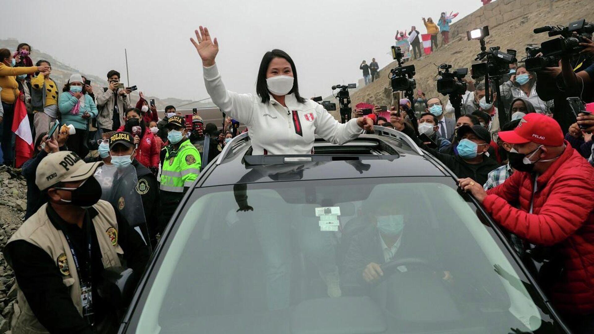 Keiko Fujimori, la candidata de derecha en las elecciones generales en Perú - Sputnik Mundo, 1920, 09.06.2021