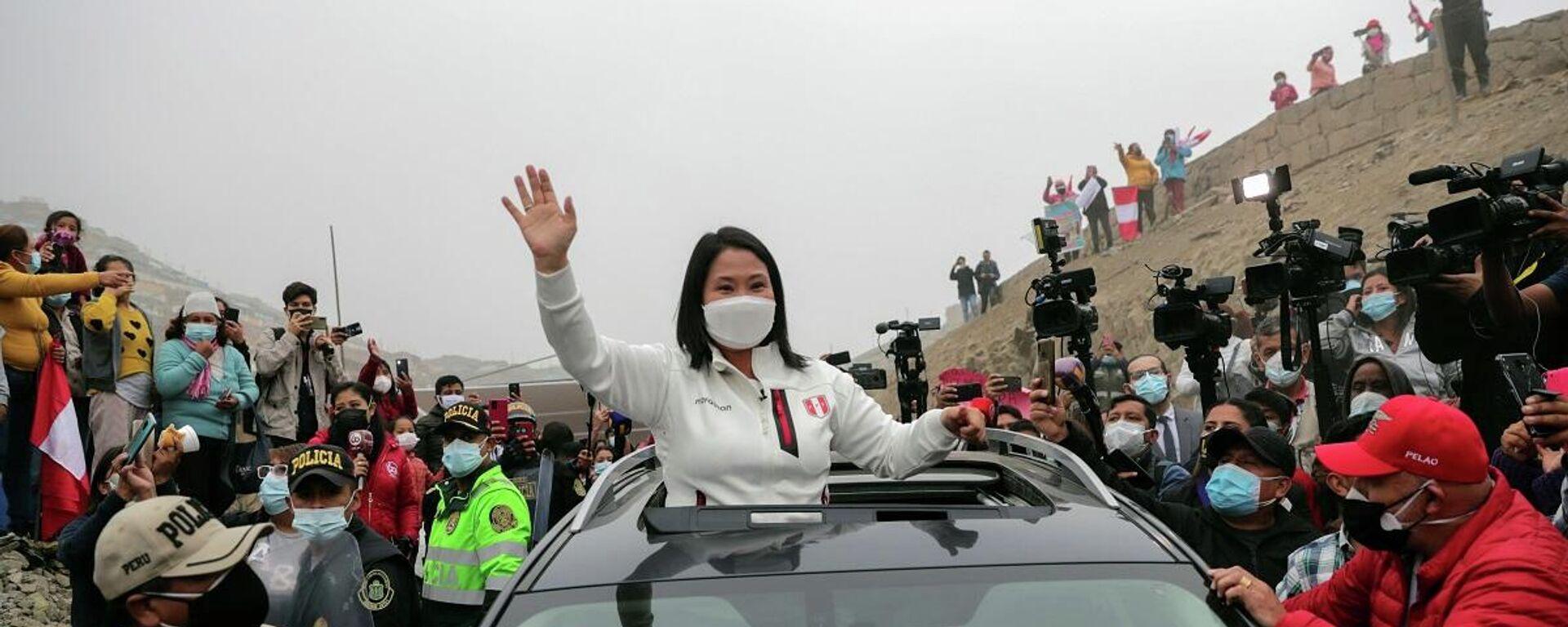 Keiko Fujimori, la candidata de derecha en las elecciones generales en Perú - Sputnik Mundo, 1920, 17.06.2021