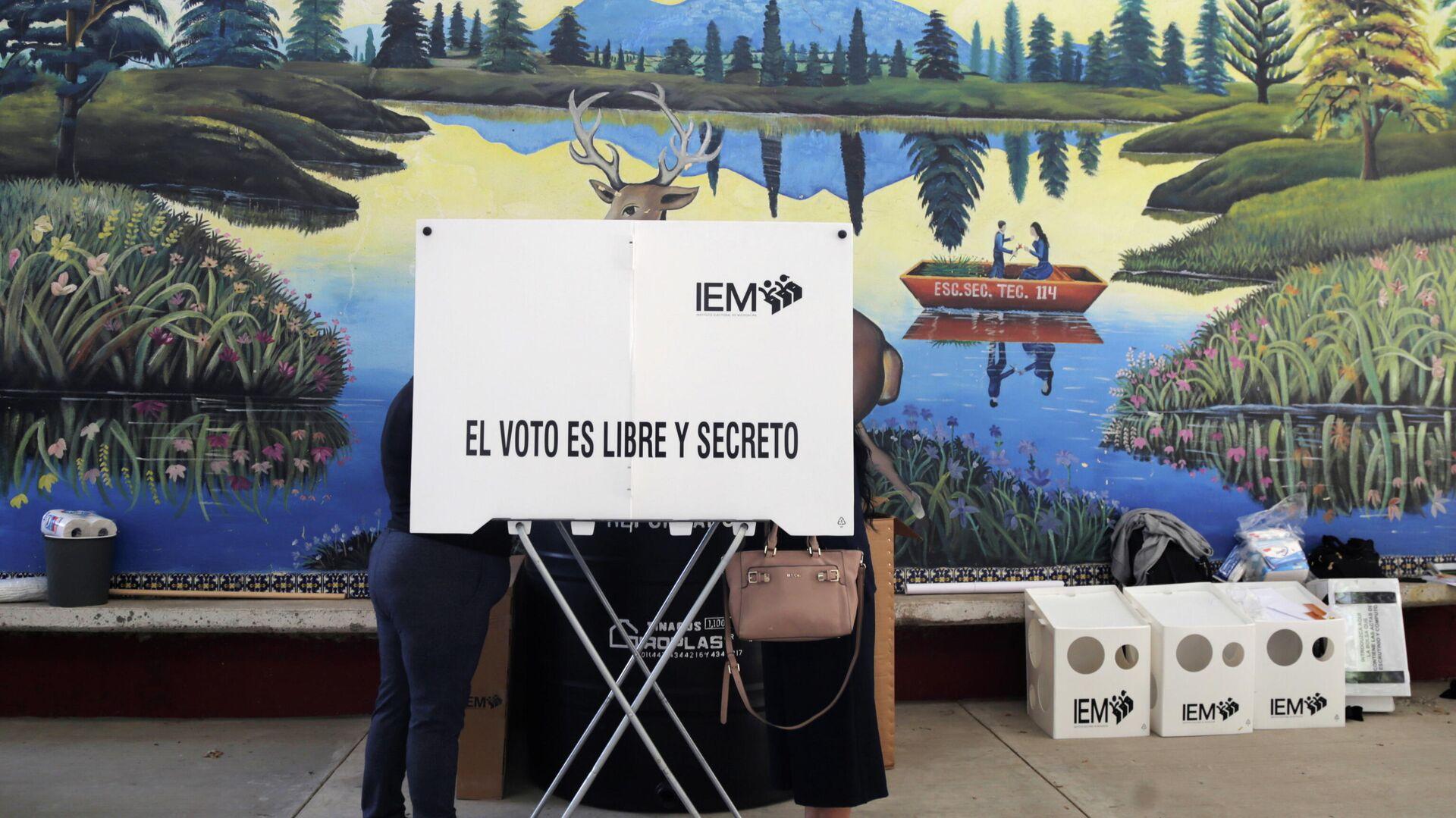 Elecciones en México - Sputnik Mundo, 1920, 25.06.2021