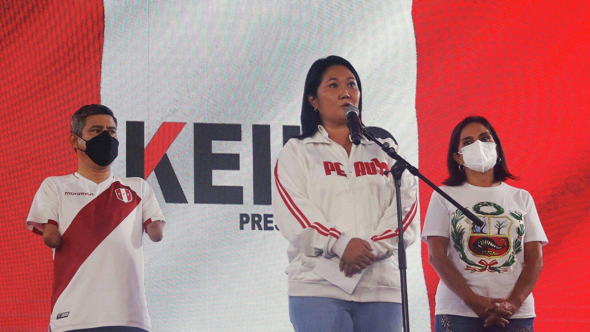 Keiko Fujimori, candidata presidencial peruana - Sputnik Mundo, 1920, 07.06.2021
