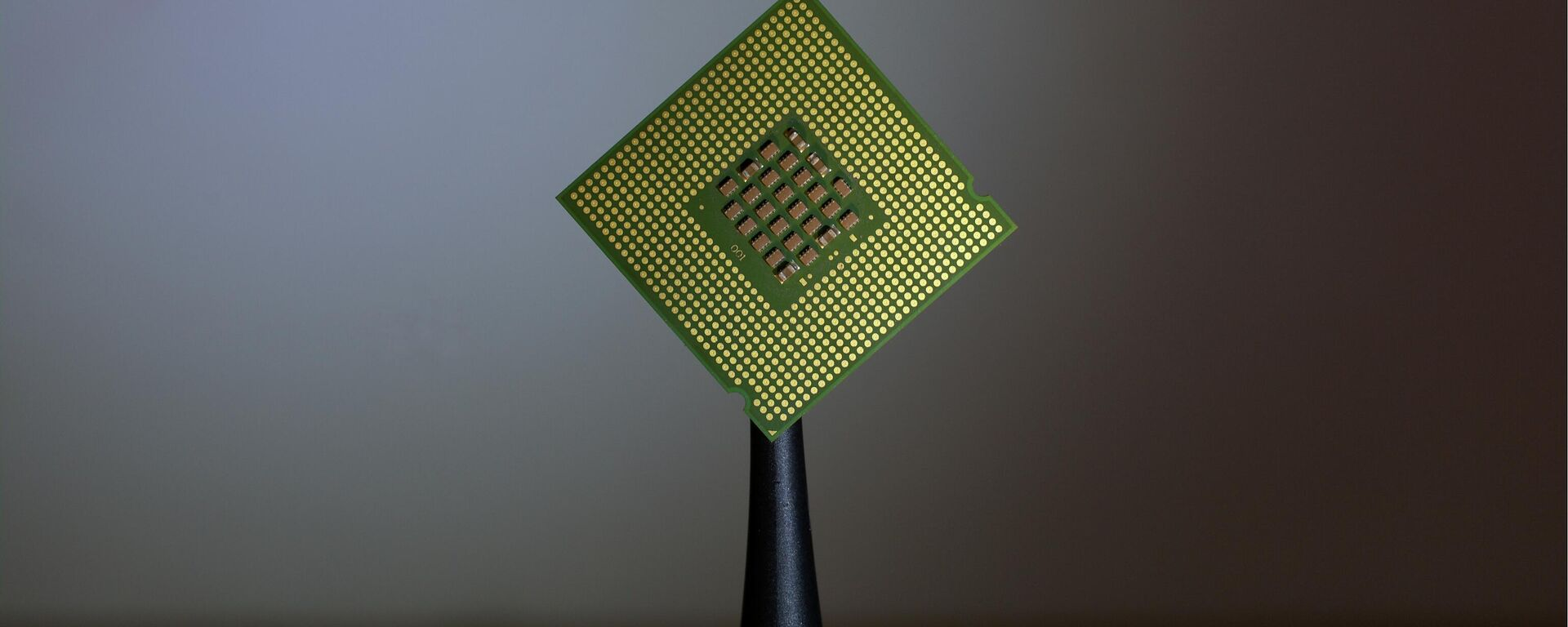 The Computer Chip - Sputnik Mundo, 1920, 07.06.2021