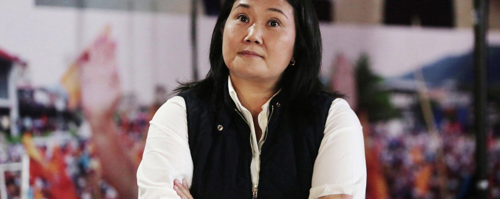Keiko Fujimori, candidata a la presidencia de Perú - Sputnik Mundo, 1920, 08.06.2021