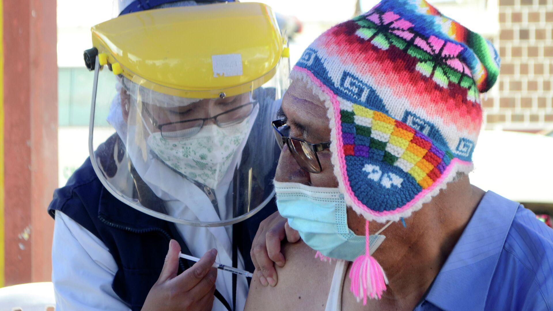 Vacunación contra el coronavirus en Bolivia - Sputnik Mundo, 1920, 08.06.2021