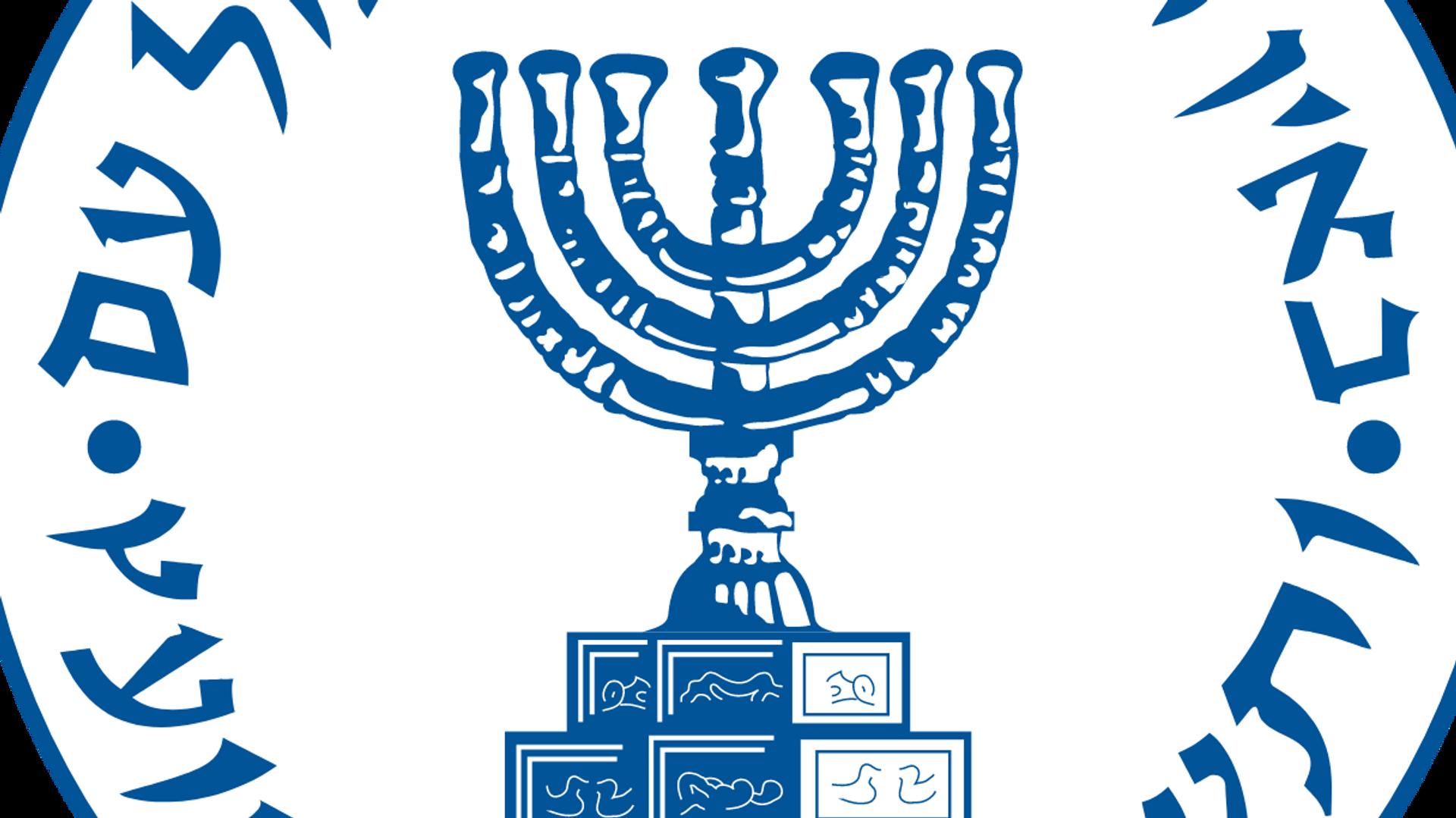 El logo del Mossad - Sputnik Mundo, 1920, 08.06.2021