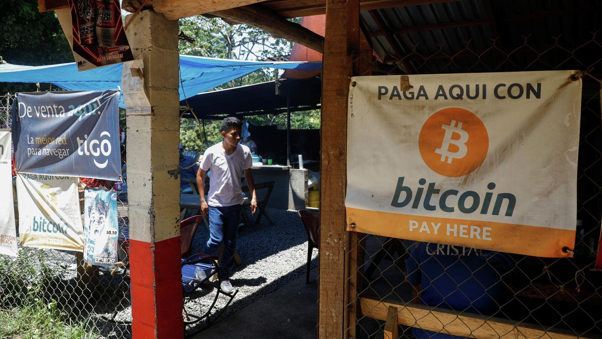 Uso de bitcoin en El salvador - Sputnik Mundo, 1920, 09.06.2021