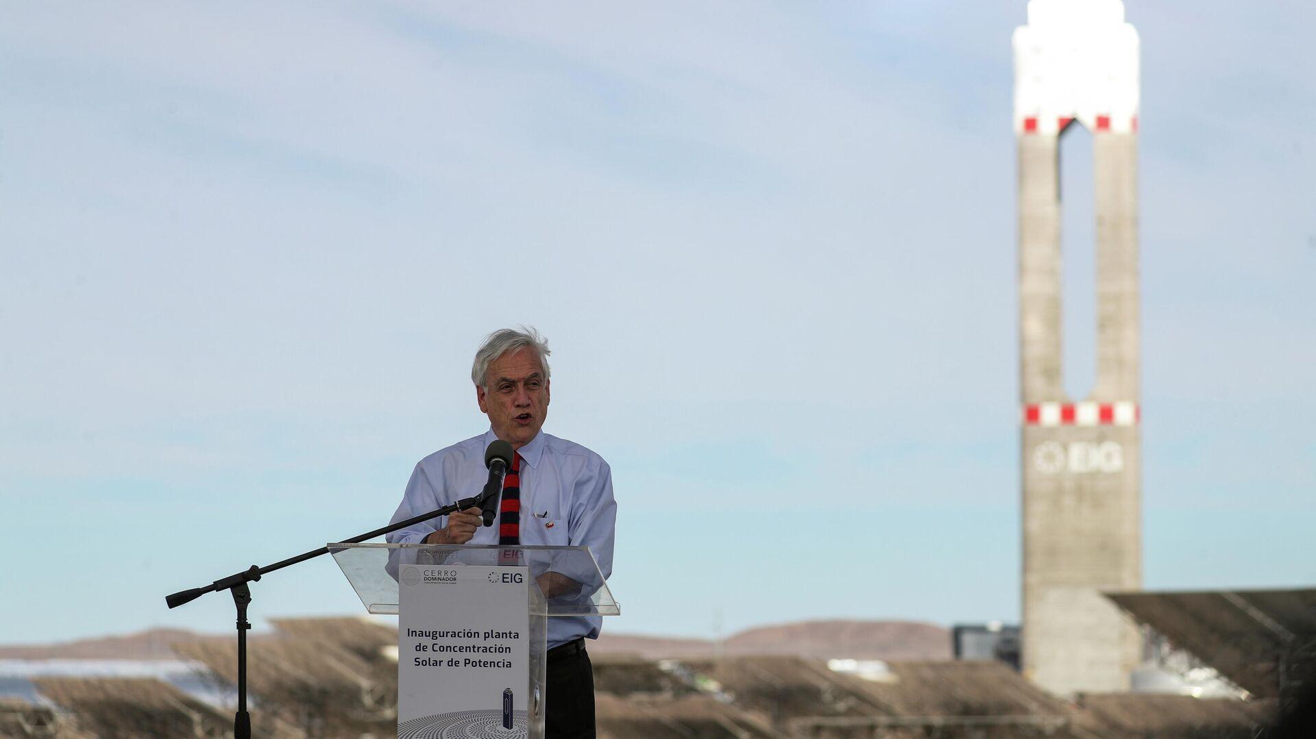 El presidente de Chile, Sebastián Piñera, durante la inauguración de la primera planta de energía termosolar de Latinoamérica - Sputnik Mundo, 1920, 08.06.2021