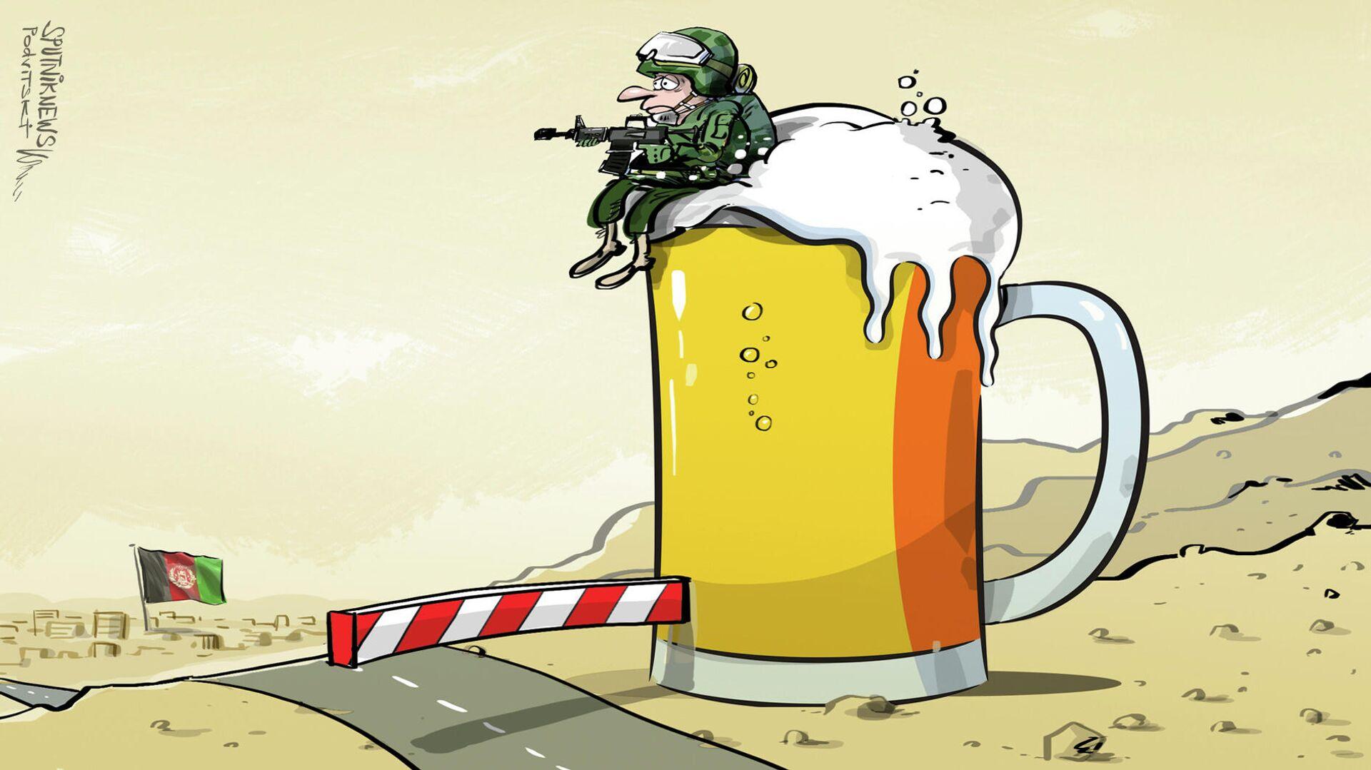 La cerveza que los alemanes no se acabaron en Afganistán - Sputnik Mundo, 1920, 08.06.2021