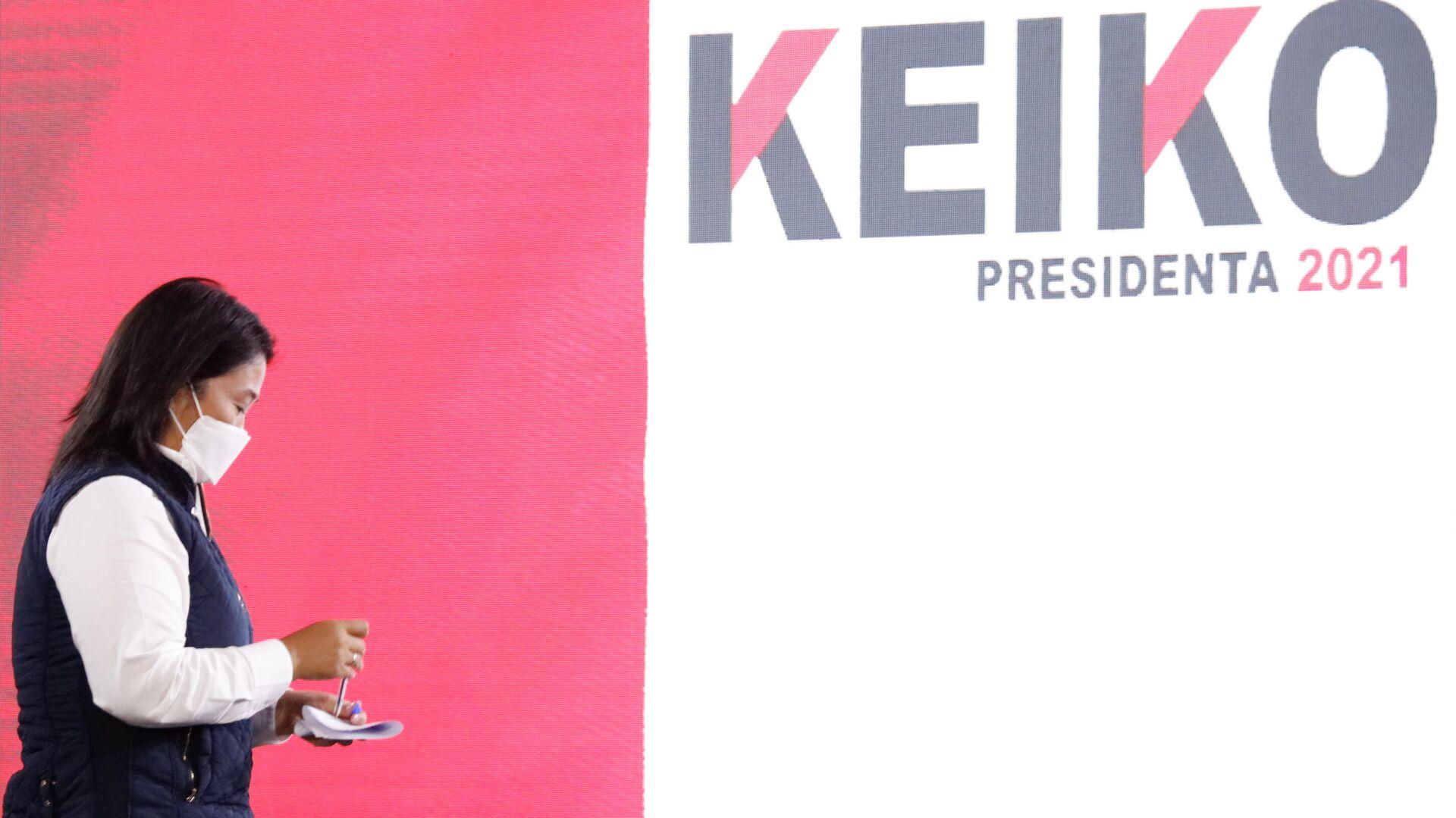 La candidata a la Presidencia, Keiko Fujimori, luego de denunciar fraude en las elecciones de 2021 - Sputnik Mundo, 1920, 09.06.2021