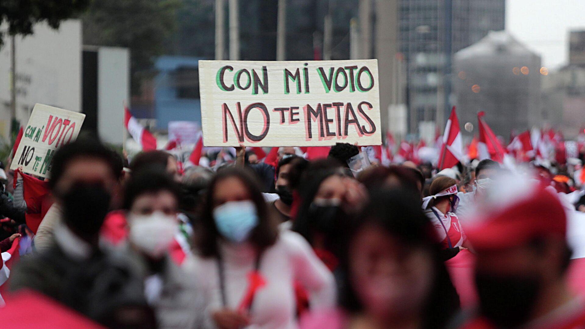 Manifestaciones en Perú - Sputnik Mundo, 1920, 14.06.2021