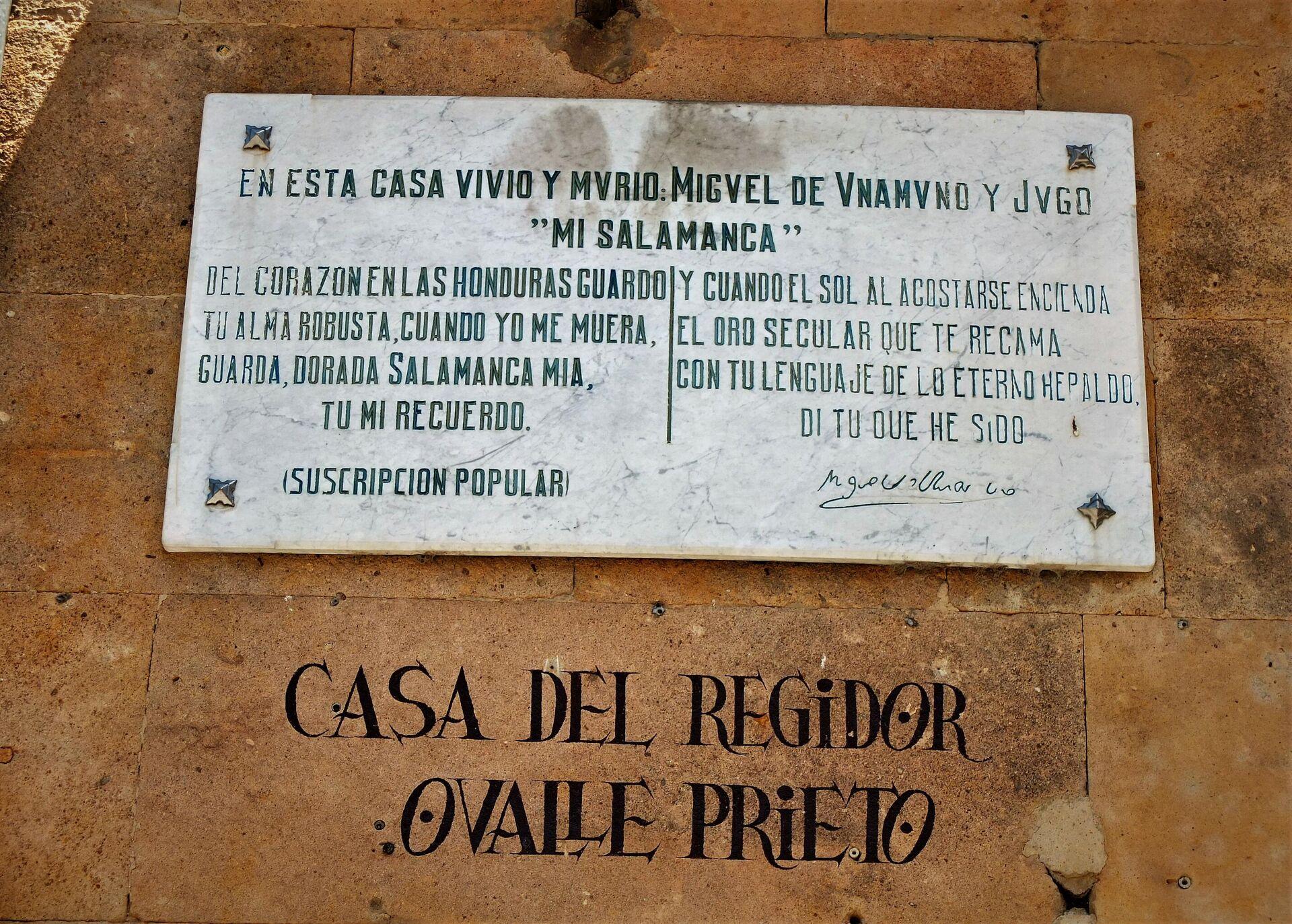 Placa en la casa salmantina de Miguel de Unamuno  - Sputnik Mundo, 1920, 11.06.2021