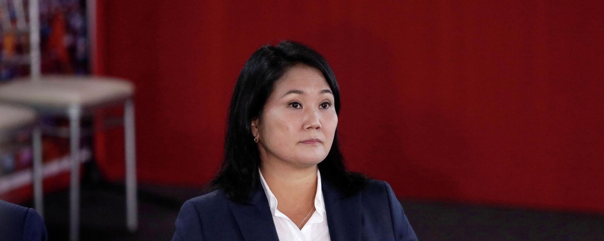 Keiko Fujimori, la candidata a la presidencia de Perú - Sputnik Mundo, 1920, 16.06.2021