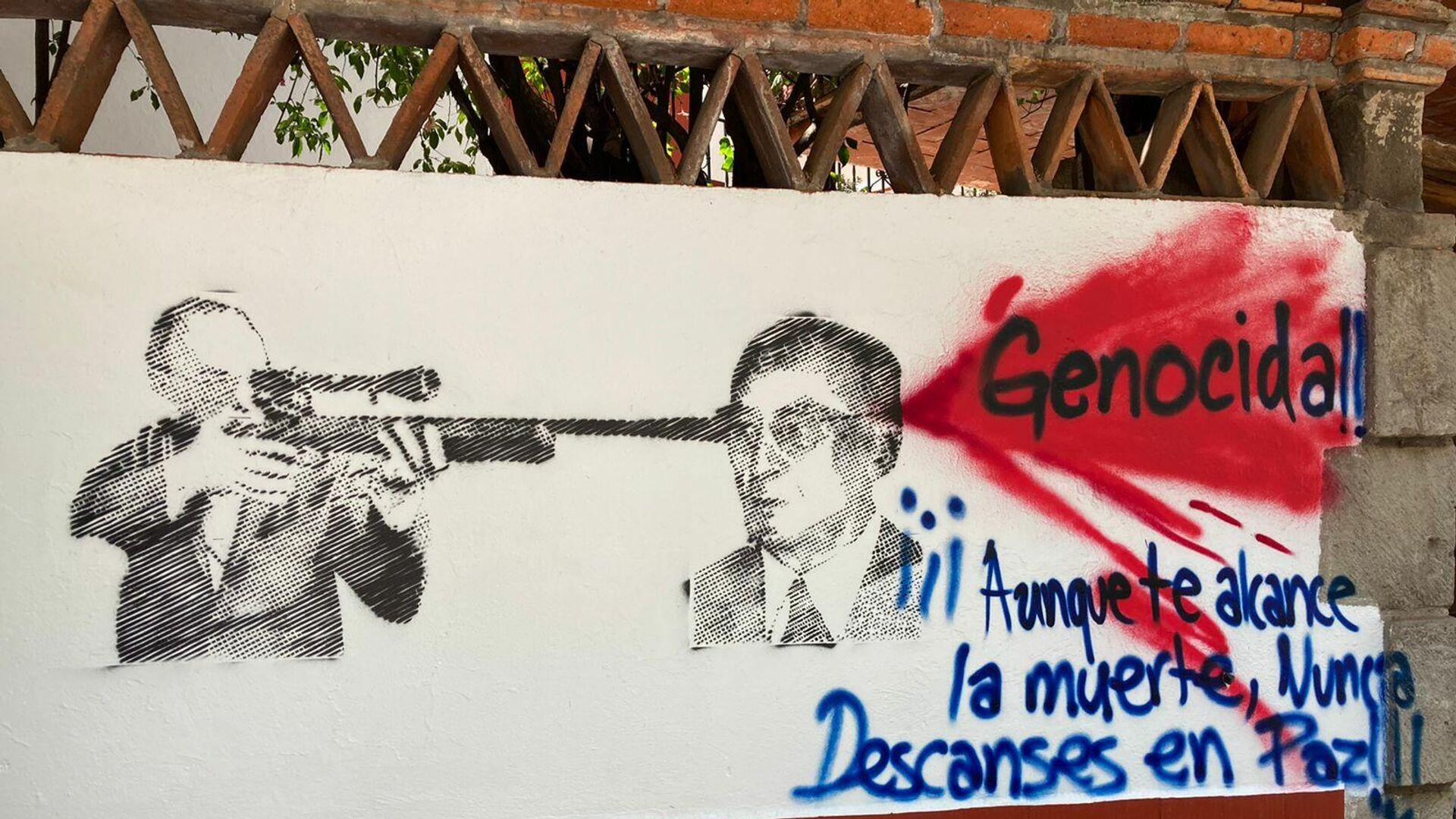Protestan en la casa de expresidente mexicano Echeverría a 50 años de matanza del Halconazo - Sputnik Mundo, 1920, 10.06.2021