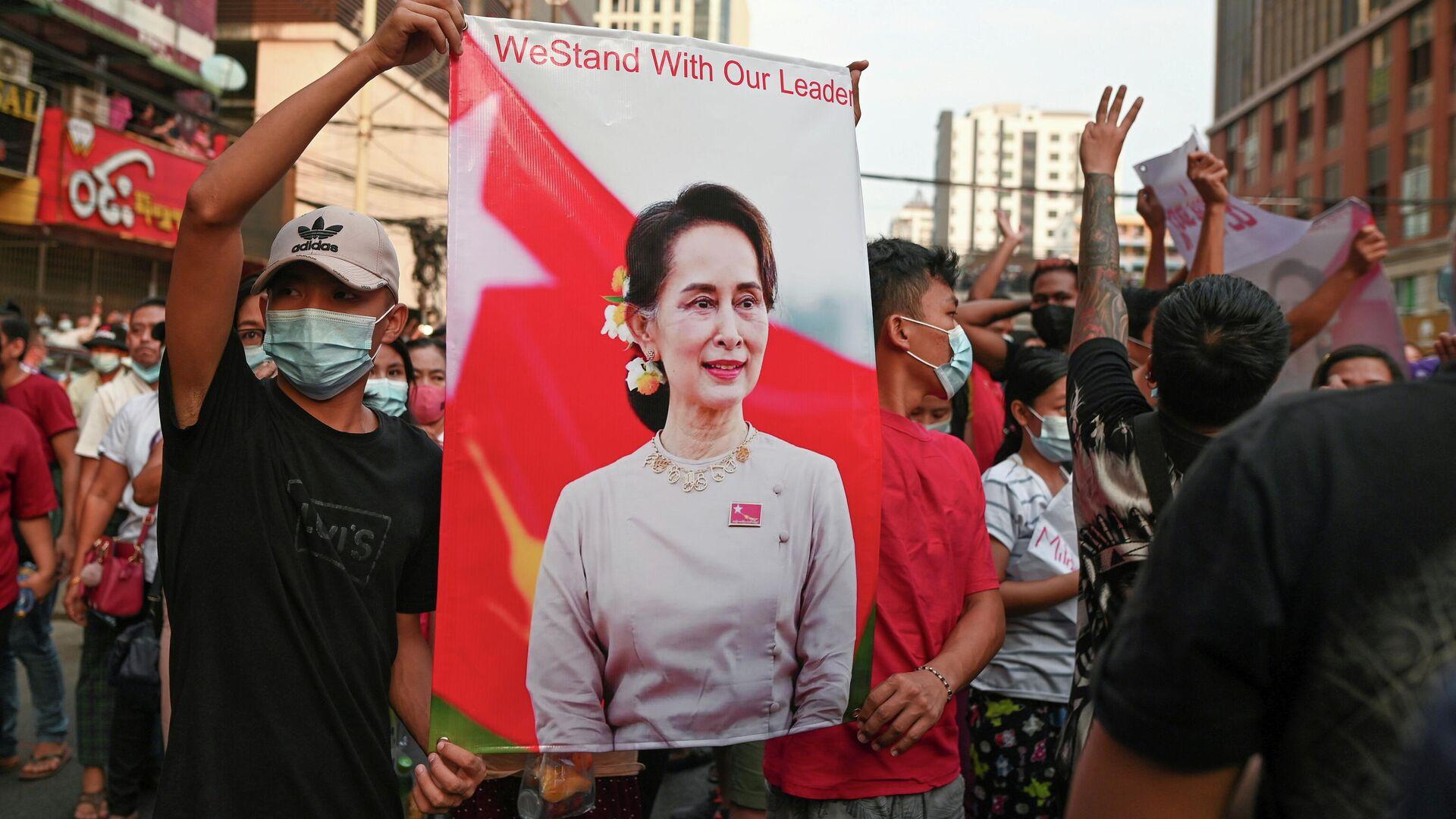 Protestas contra el golpe de Estado en Birmania - Sputnik Mundo, 1920, 11.06.2021