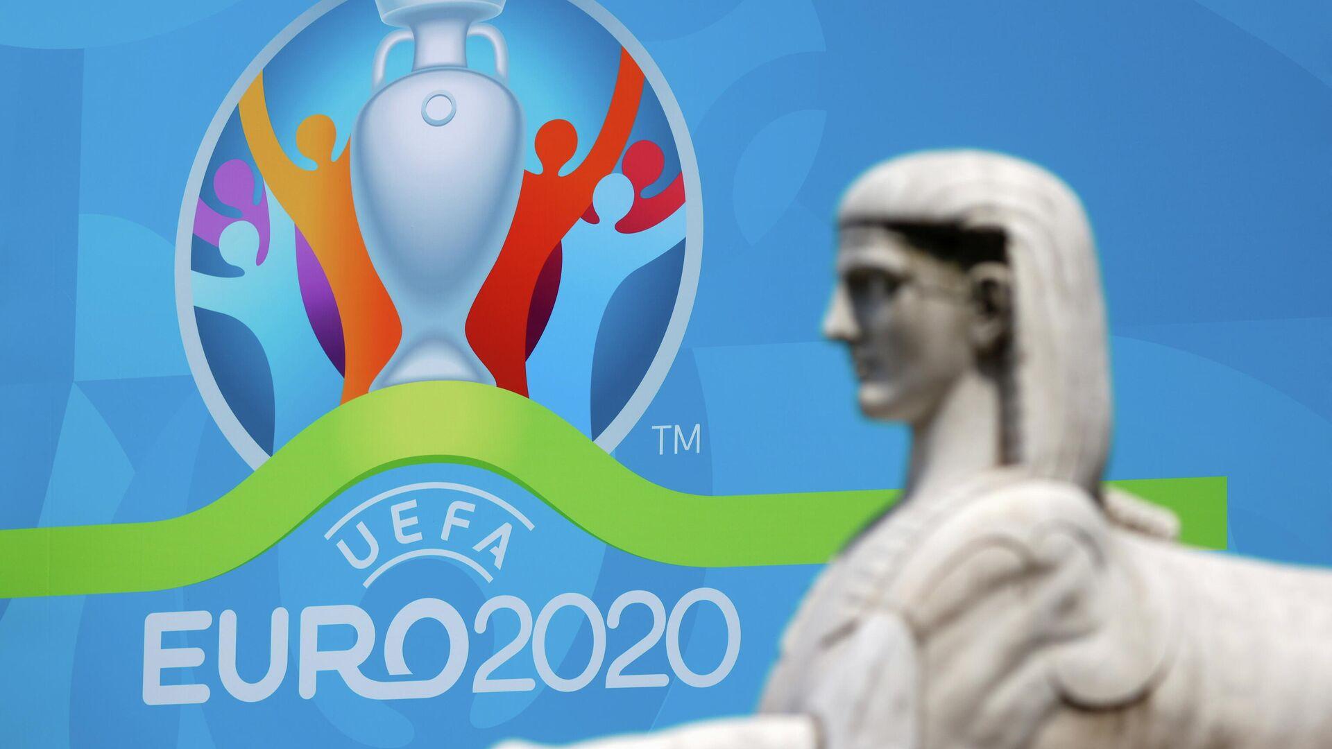 Logo de Euro 2020 - Sputnik Mundo, 1920, 11.06.2021