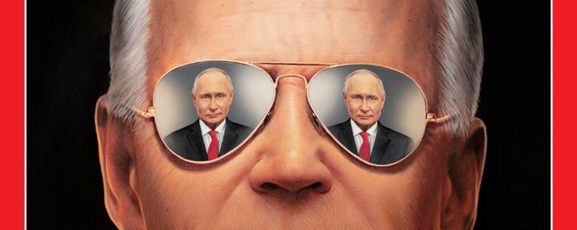 La revista Time pone en su portada a Biden con la mirada en Putin - Sputnik Mundo, 1920, 11.06.2021