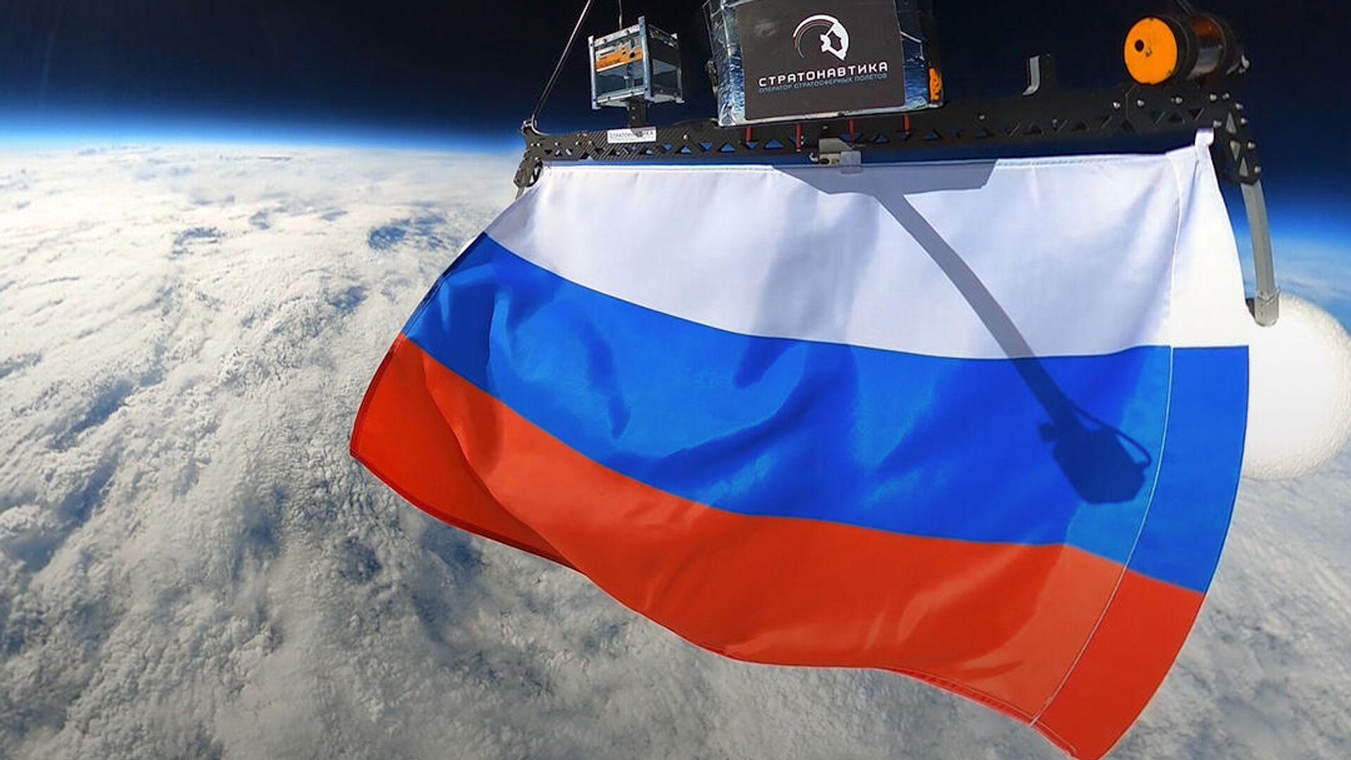La bandera de Rusia colgada de una sonda espacial - Sputnik Mundo, 1920, 12.06.2021