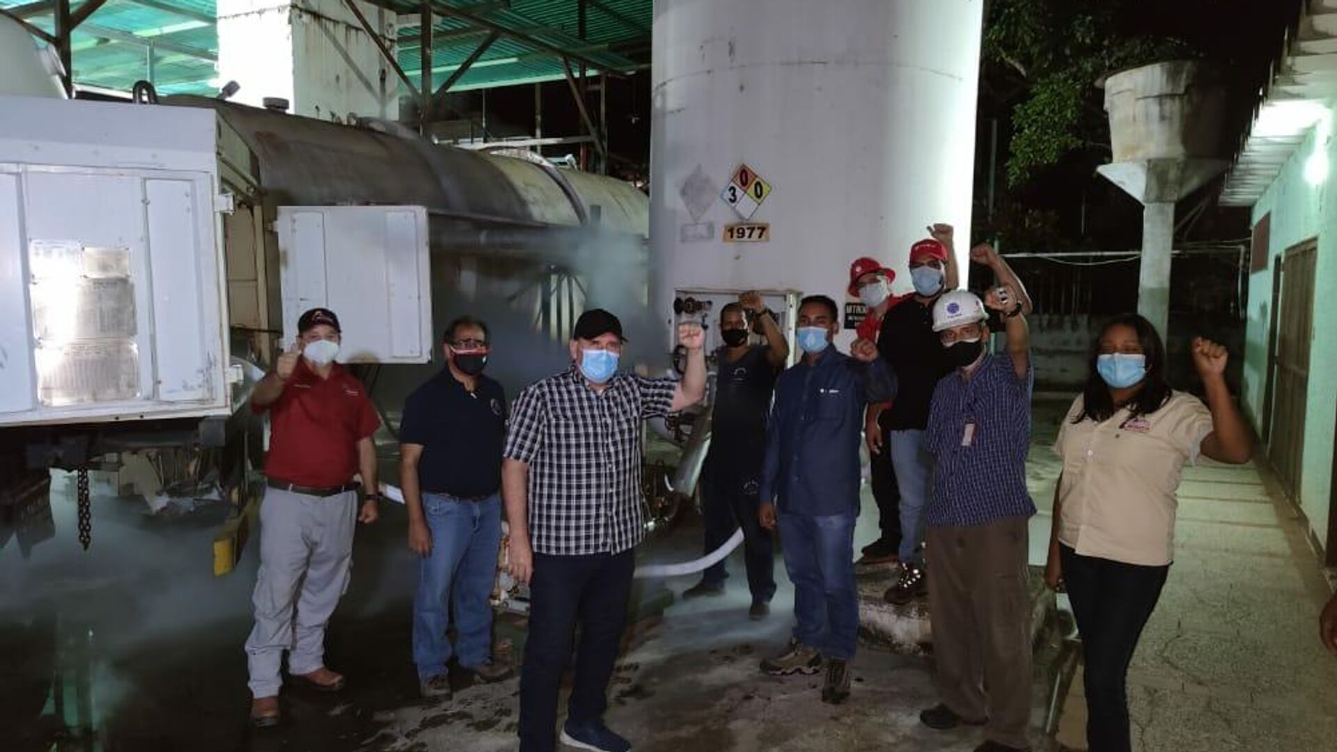 Equipo de trabajadores de Petróleos de Venezuela Sidor y equipos de estudio de la Universidad Bolívares de los Trabajadores Jesús Rivero (UBTJR) - Sputnik Mundo, 1920, 12.06.2021