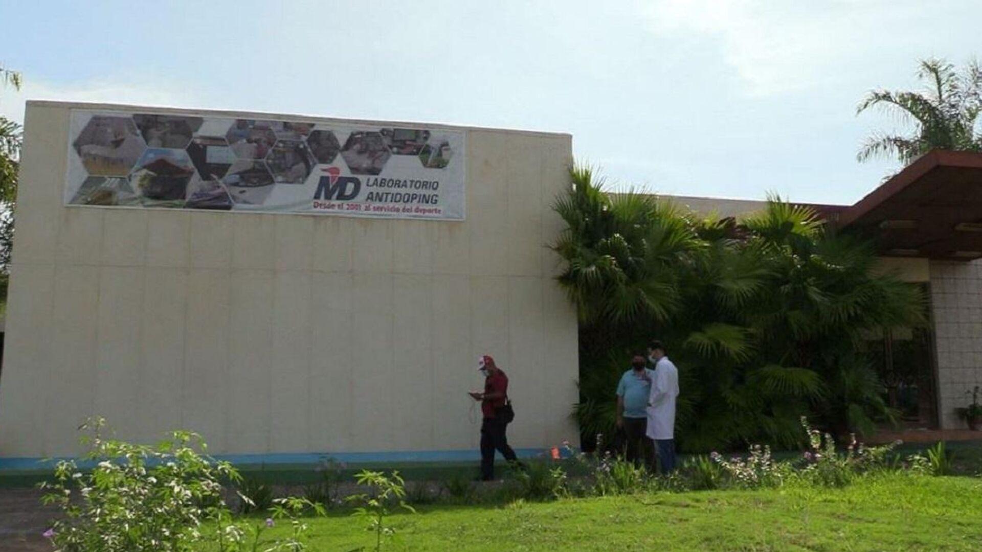Laboratorio Antidoping de La Habana - Sputnik Mundo, 1920, 15.06.2021