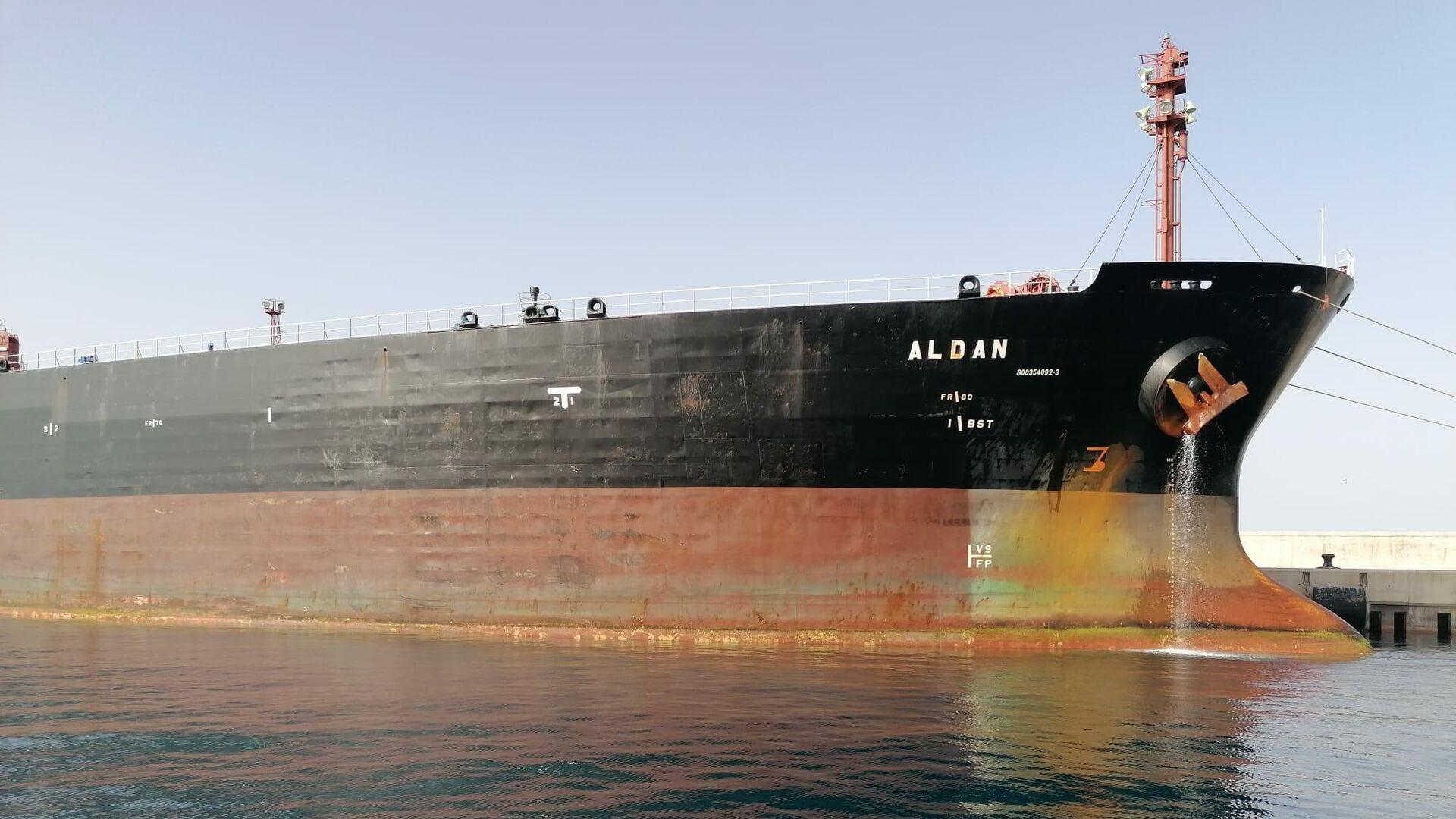 Retienen en España a un buque por descargar petróleo en el Atlántico - Sputnik Mundo, 1920, 16.06.2021
