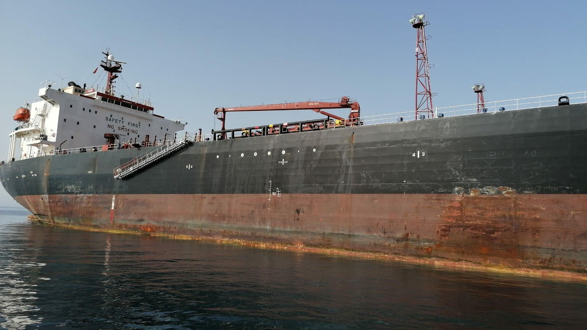 El petróleo Aldan fue construido en 2003 y navega bajo bandera de Liberia - Sputnik Mundo, 1920, 16.06.2021