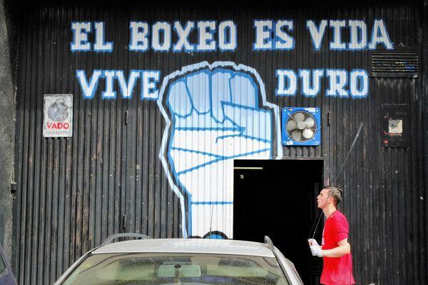 Puerta del gimnasio del boxeador Jero García en Madrid - Sputnik Mundo
