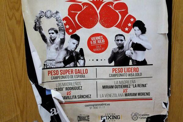 Un póster de un combate de Miriam Gutiérrez en el gimnasio de Jero García en Madrid - Sputnik Mundo