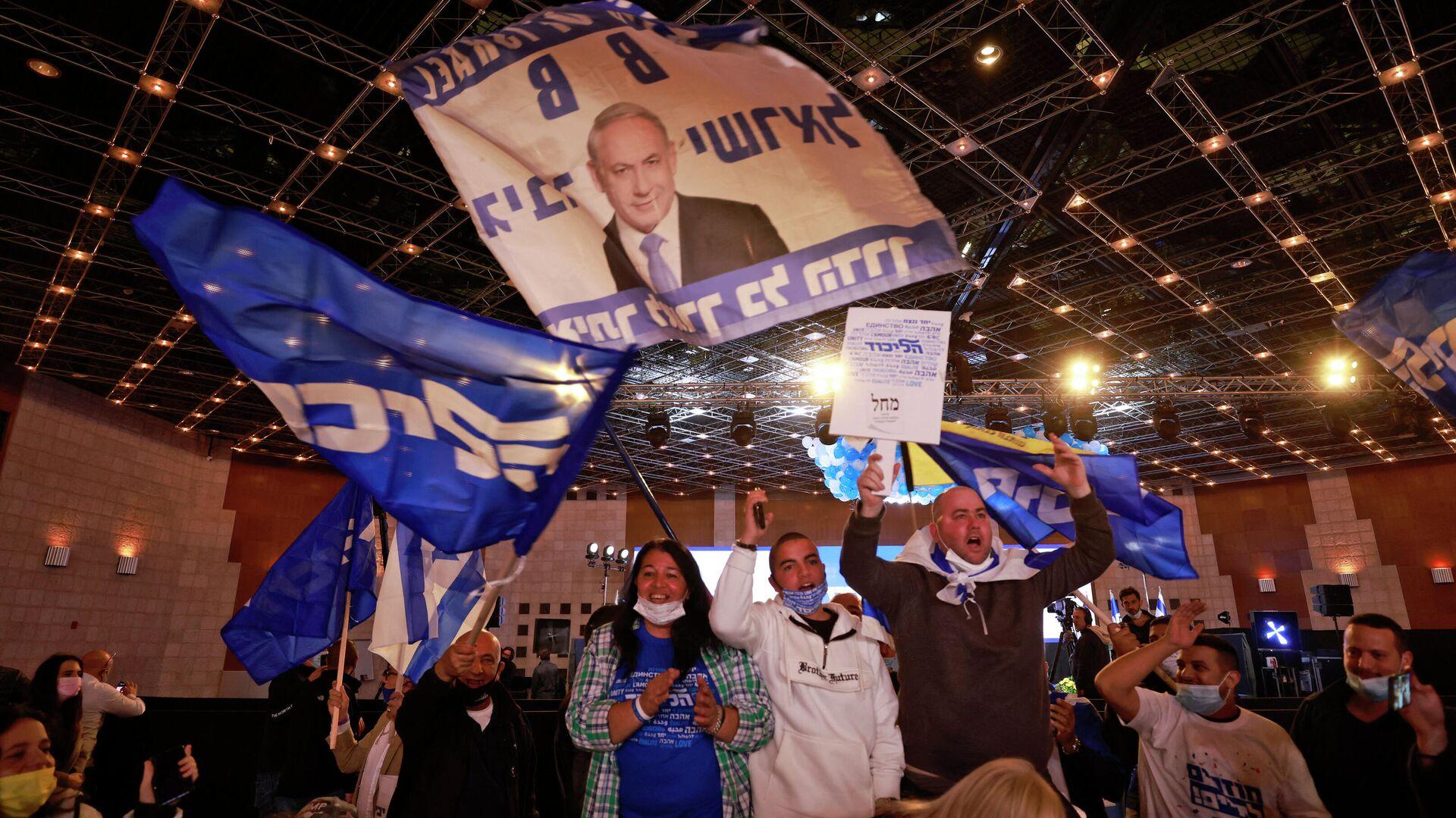 Los partidarios del partido israelí Likud - Sputnik Mundo, 1920, 16.06.2021